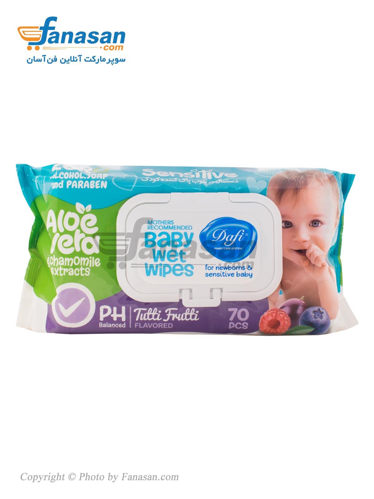 دستمال مرطوب دافی پاک کننده کودک برای پوست های حساس 70 عددی