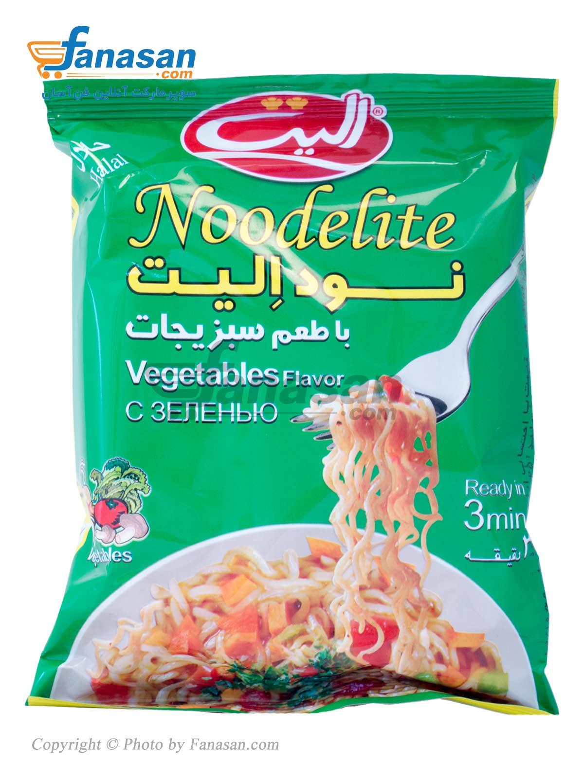 نودالیت سبزیجات 85 گرم