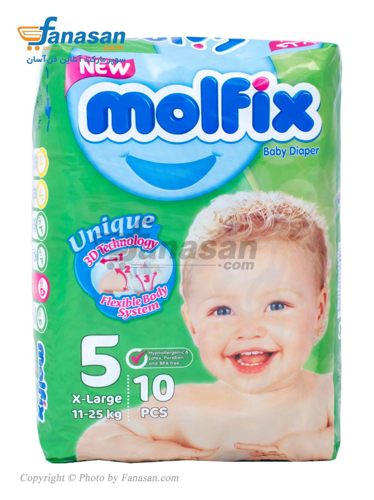 پوشک بچه مولفیکس تکنولوژی سه بعدی سایز 5 بسته 10 عددی