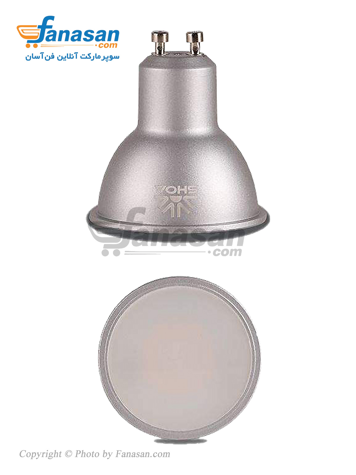 لامپ هالوژن آفتابی شعاع پایه GU10 اس ام دی 105 درجه 7 وات