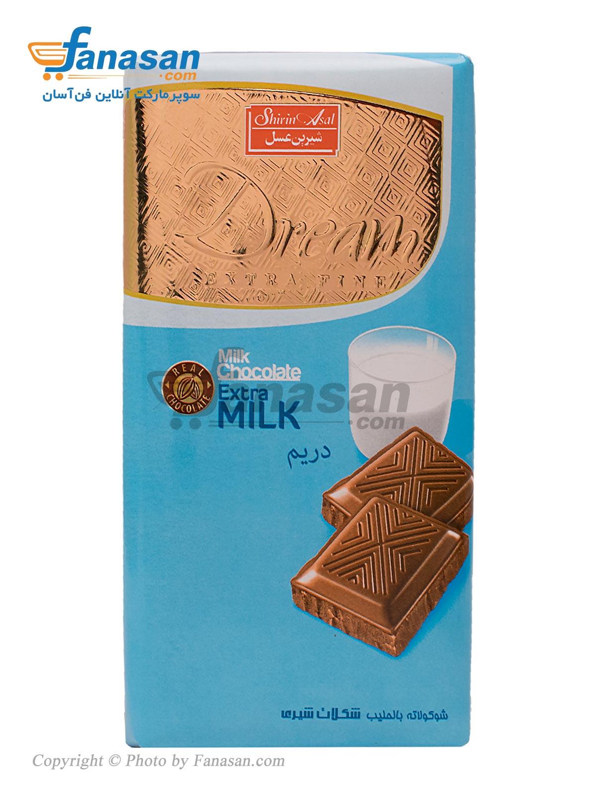 تابلت شکلات شیری شیرین عسل 100 گرم