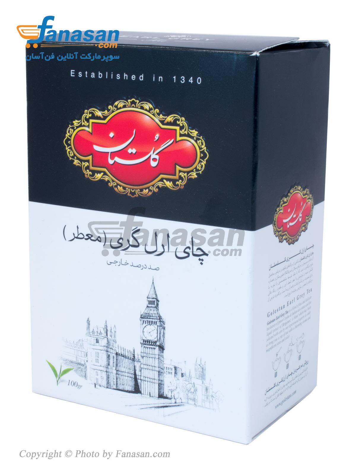 چای گلستان ارل گری (معطر) 100 گرم
