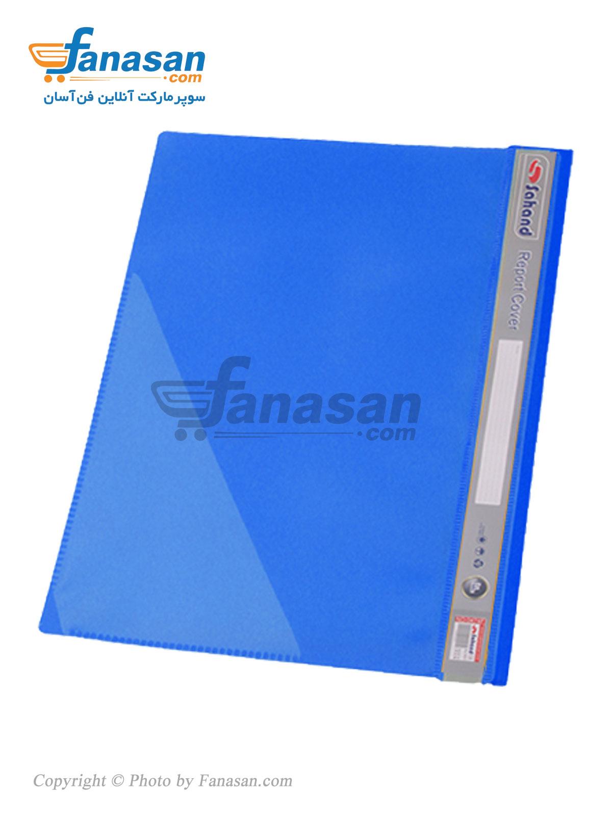 پوشه یکرو شفاف سهند سایز A4 در رنگ های مختلف