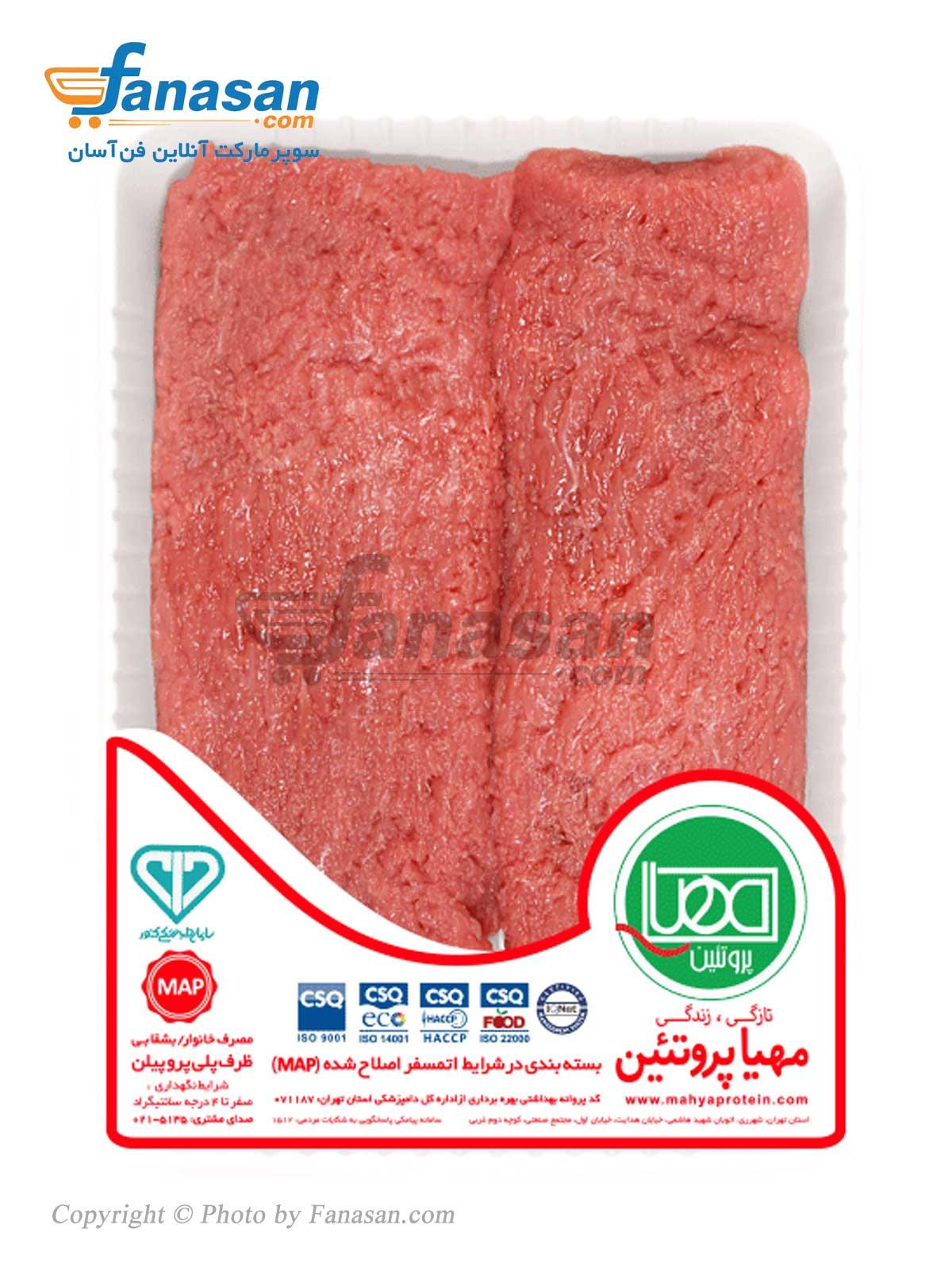 استیک گوساله مهیا پروتئین 500 گرم