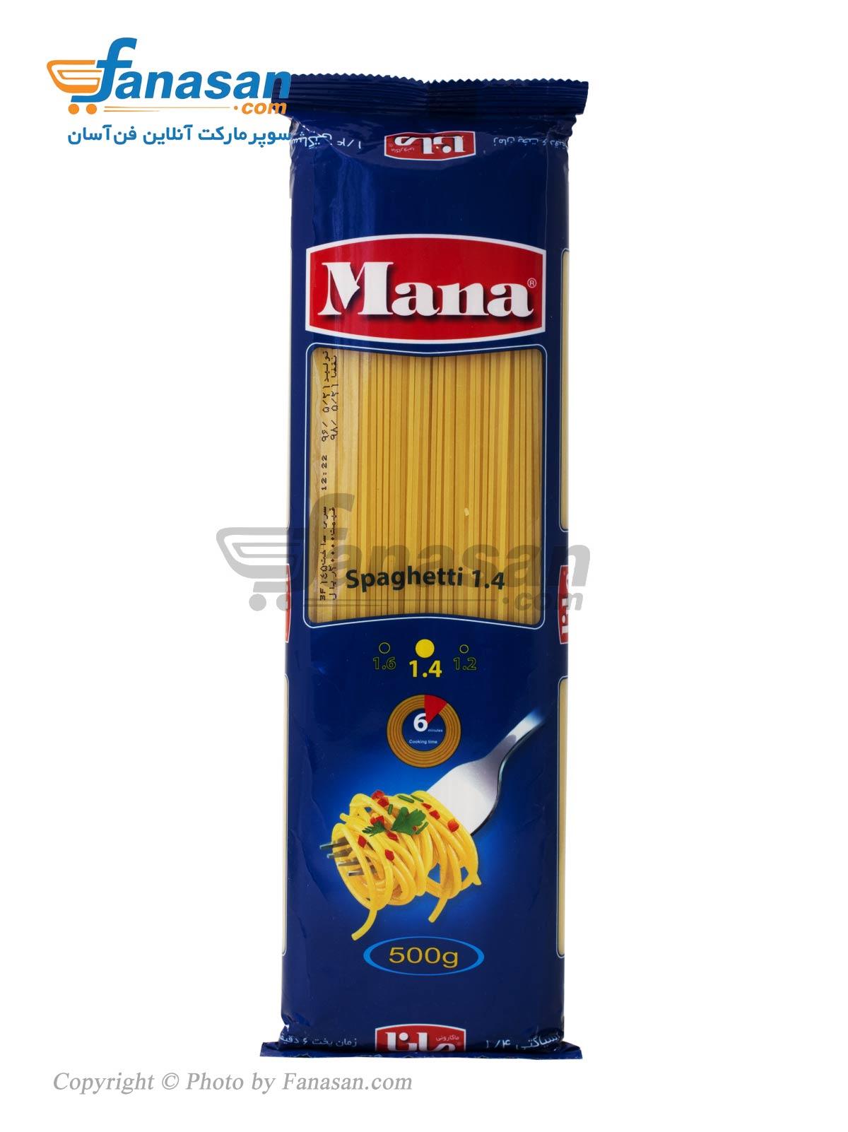 اسپاگتی مانا قطر 1/4 با آرد سمولینا 500 گرم