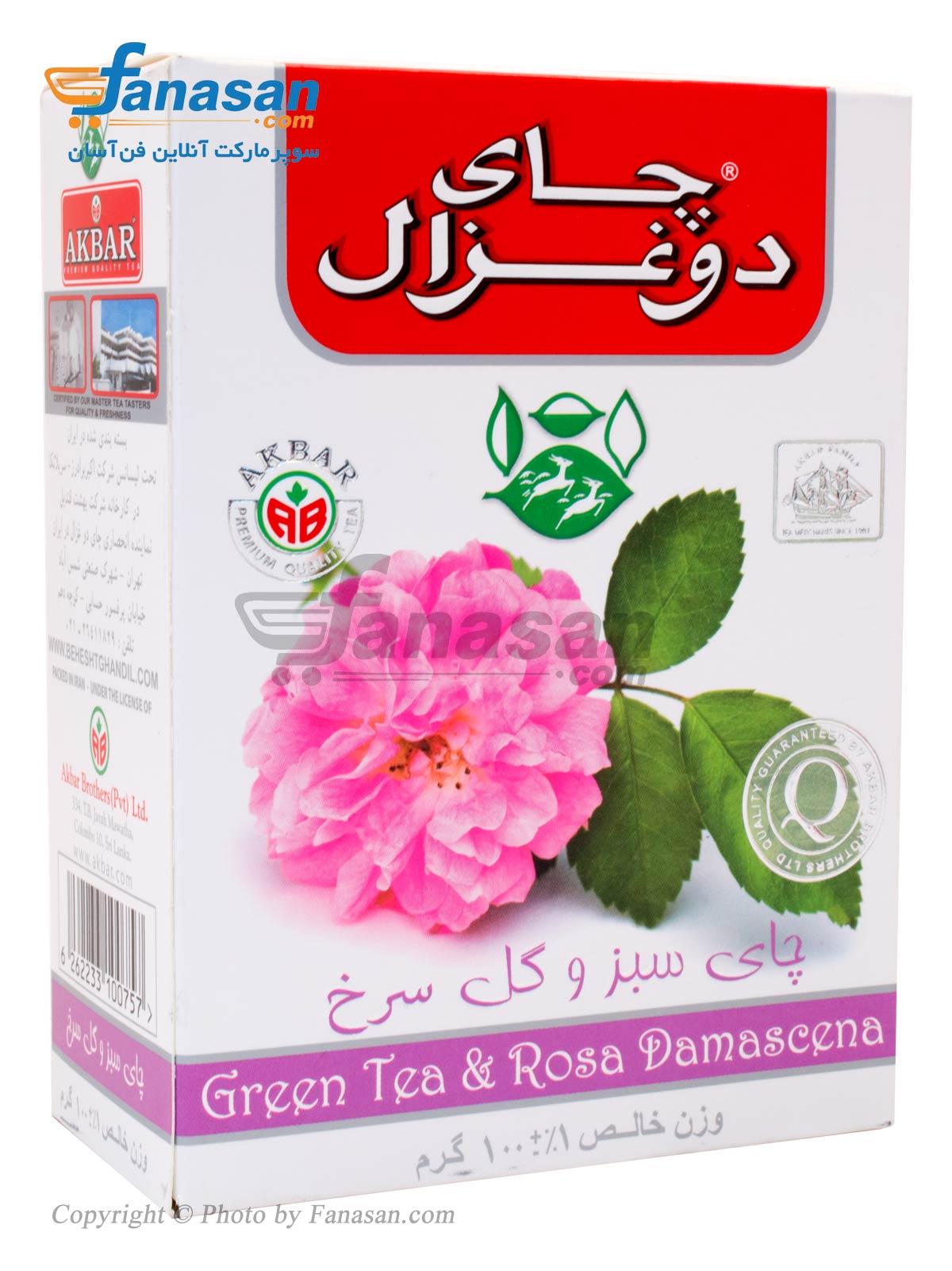 چای سبز و گل سرخ دو غزال 100 گرم