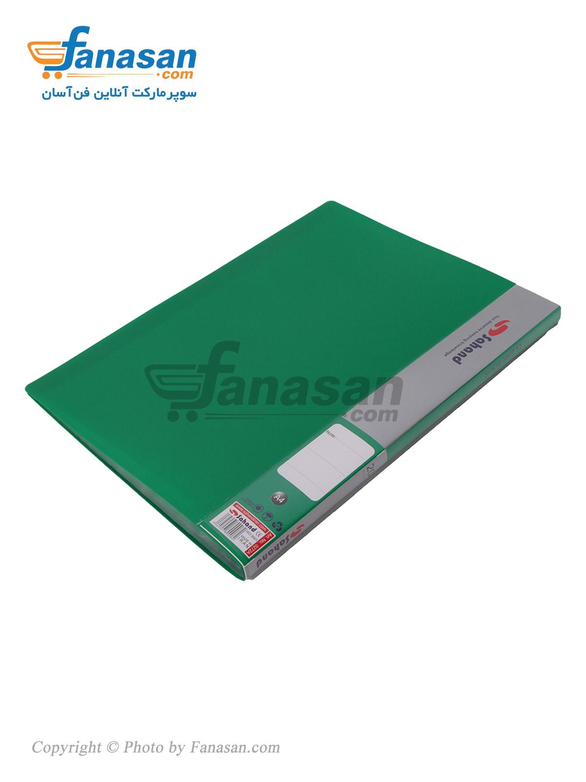 آلبوم فایل سهند 20 برگ سایز A4 در رنگ های مختلف
