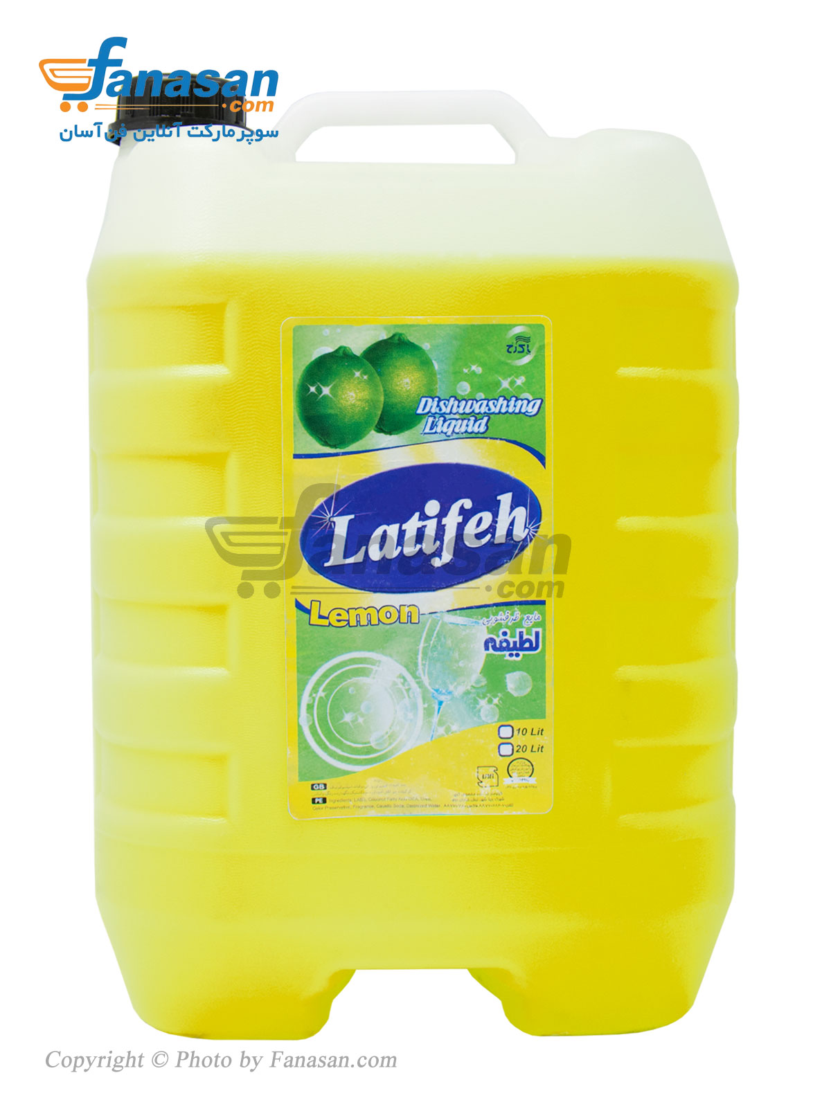 مایع ظرفشویی لطیفه با رایحه لیمو 10 لیتر