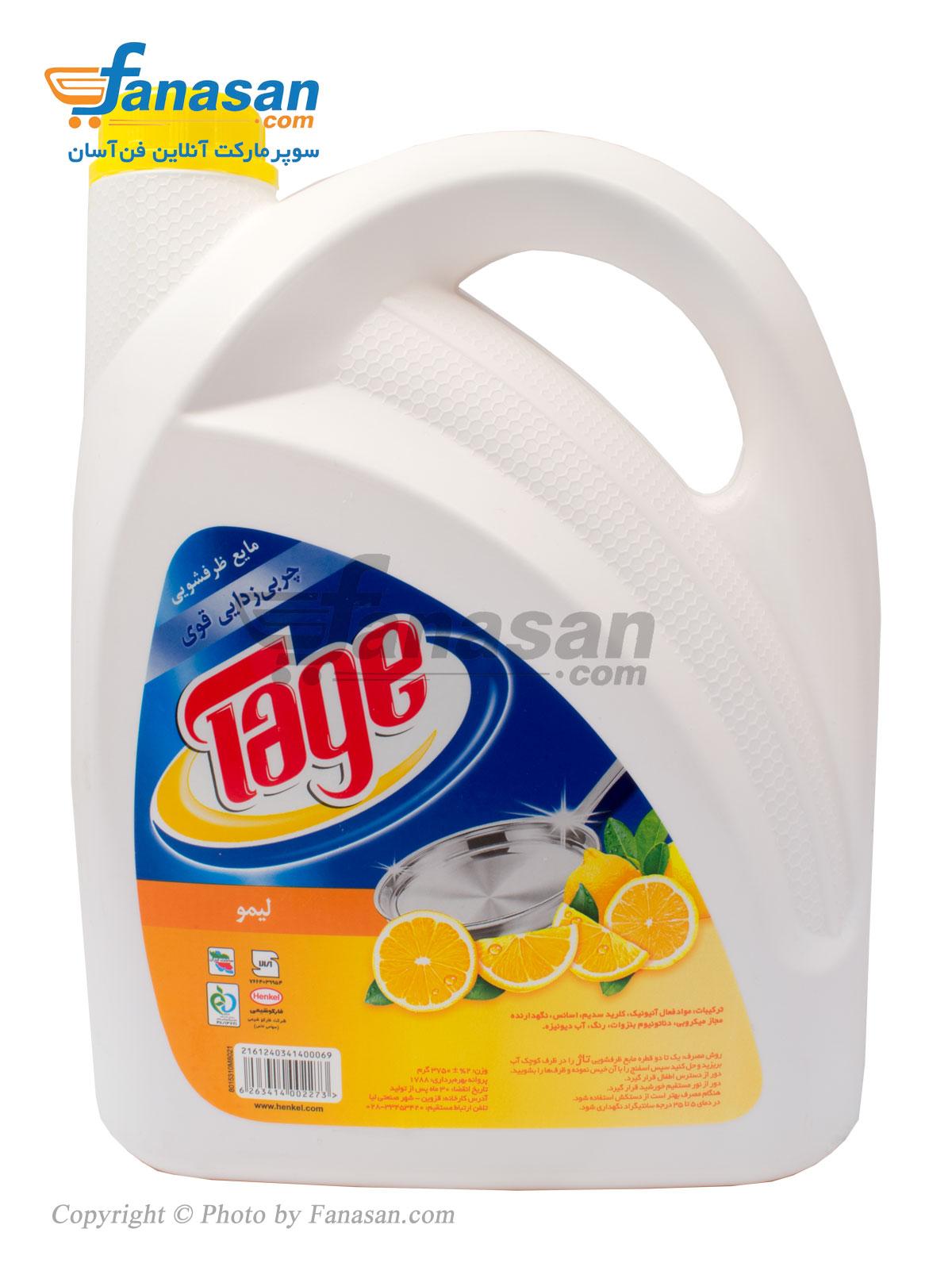 مایع ظرفشویی تاژ با رایحه لیمو 3750 گرم
