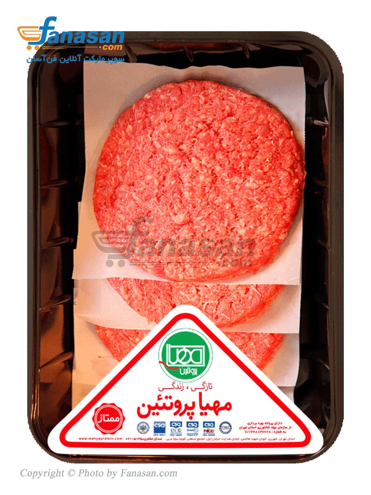 همبرگر چرخکرده تازه مهیا پروتئین گوساله 500 گرم