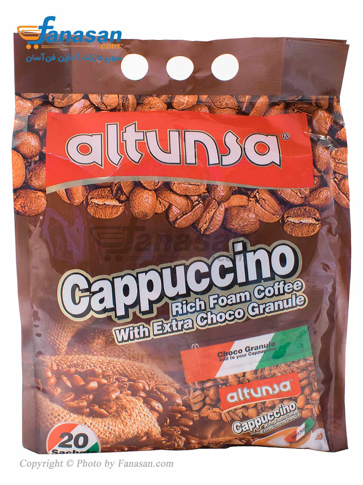 کاپوچینو آلتونسا 20 عددی