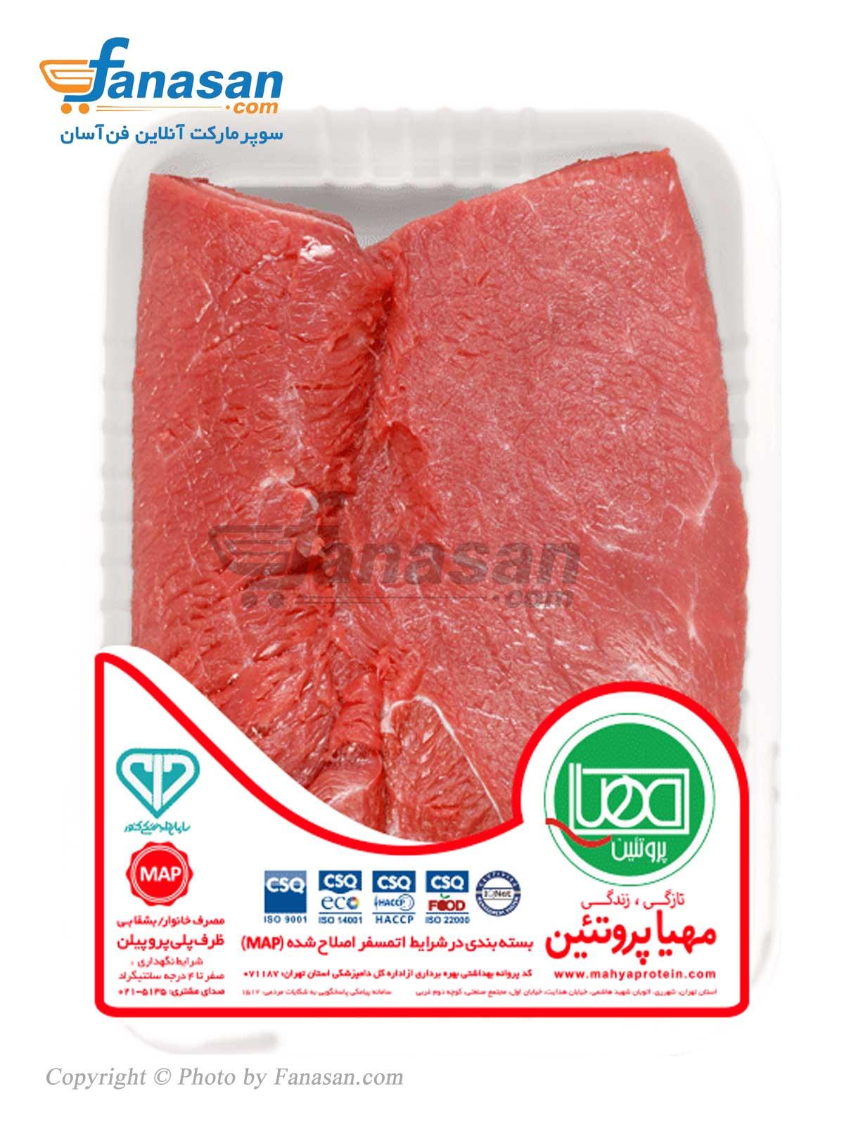 مخلوط گوساله مهیا پروتئین 1000 گرم