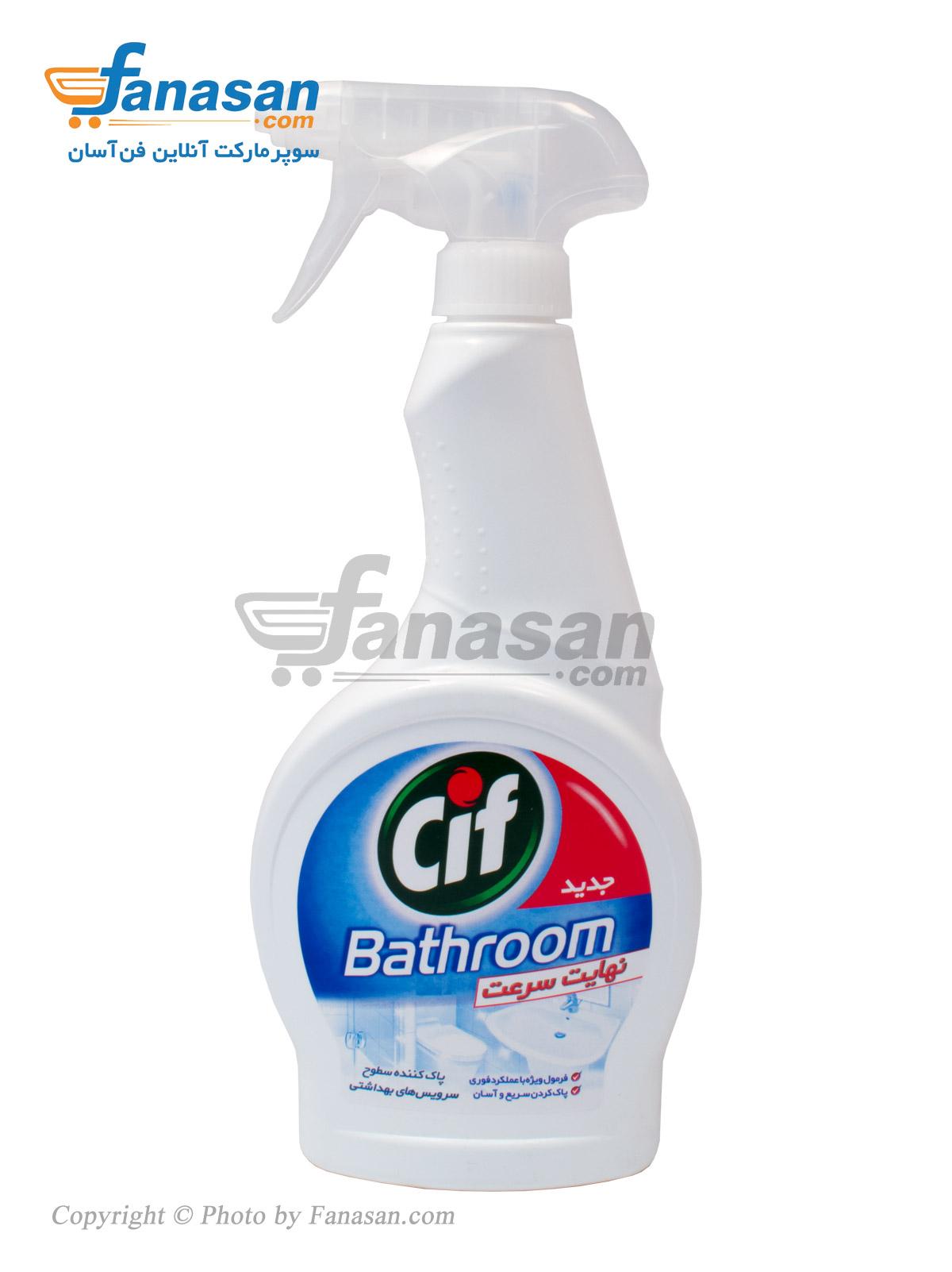 پاک کننده سیف اسپری تمیز کننده سطوح حمام و دستشویی 500 گرم