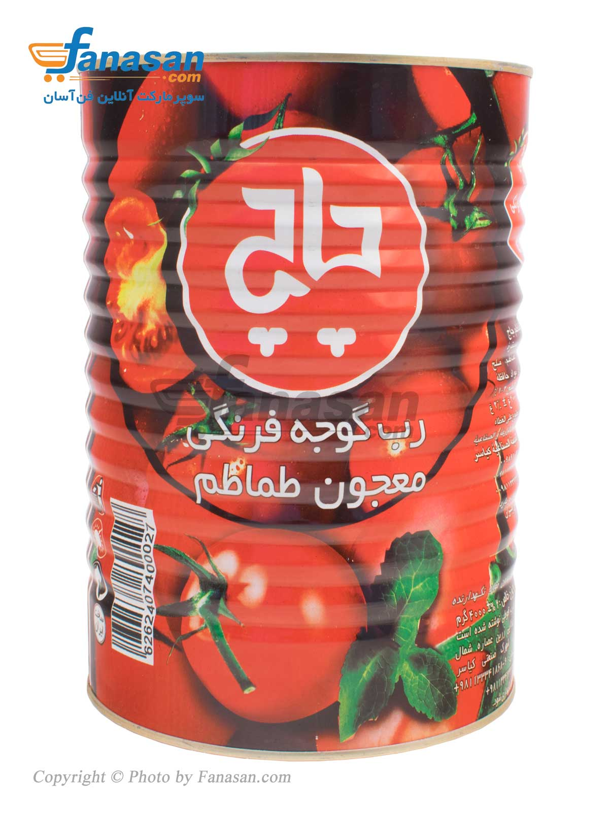 کنسرو رب گوجه فرنگی چاچ 4000 گرم