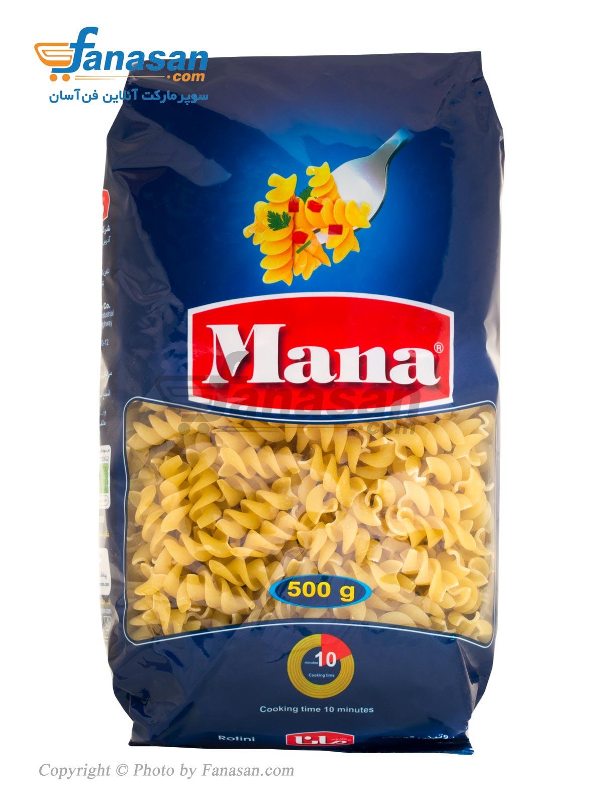 پاستا فرمی مانا روتینی کوچک با آرد سمولینا 500 گرم