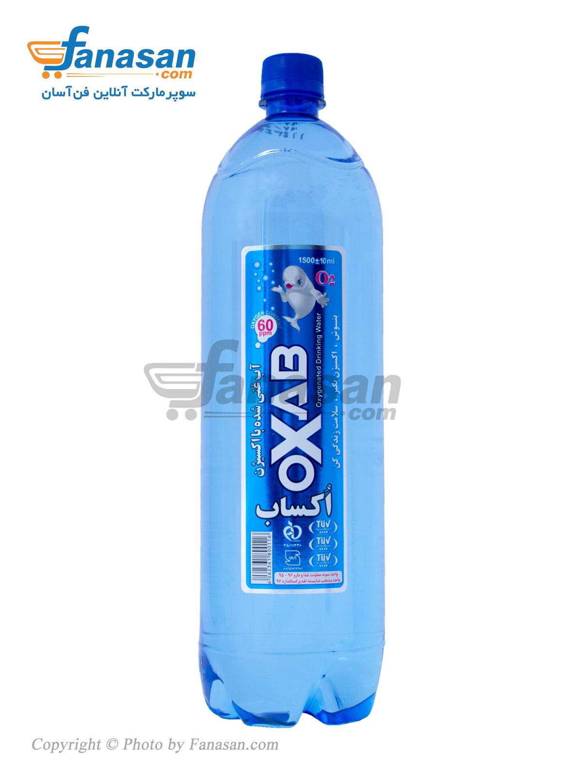 آب غنی شده با اکسیژن اکساب 1500 میلی لیتر