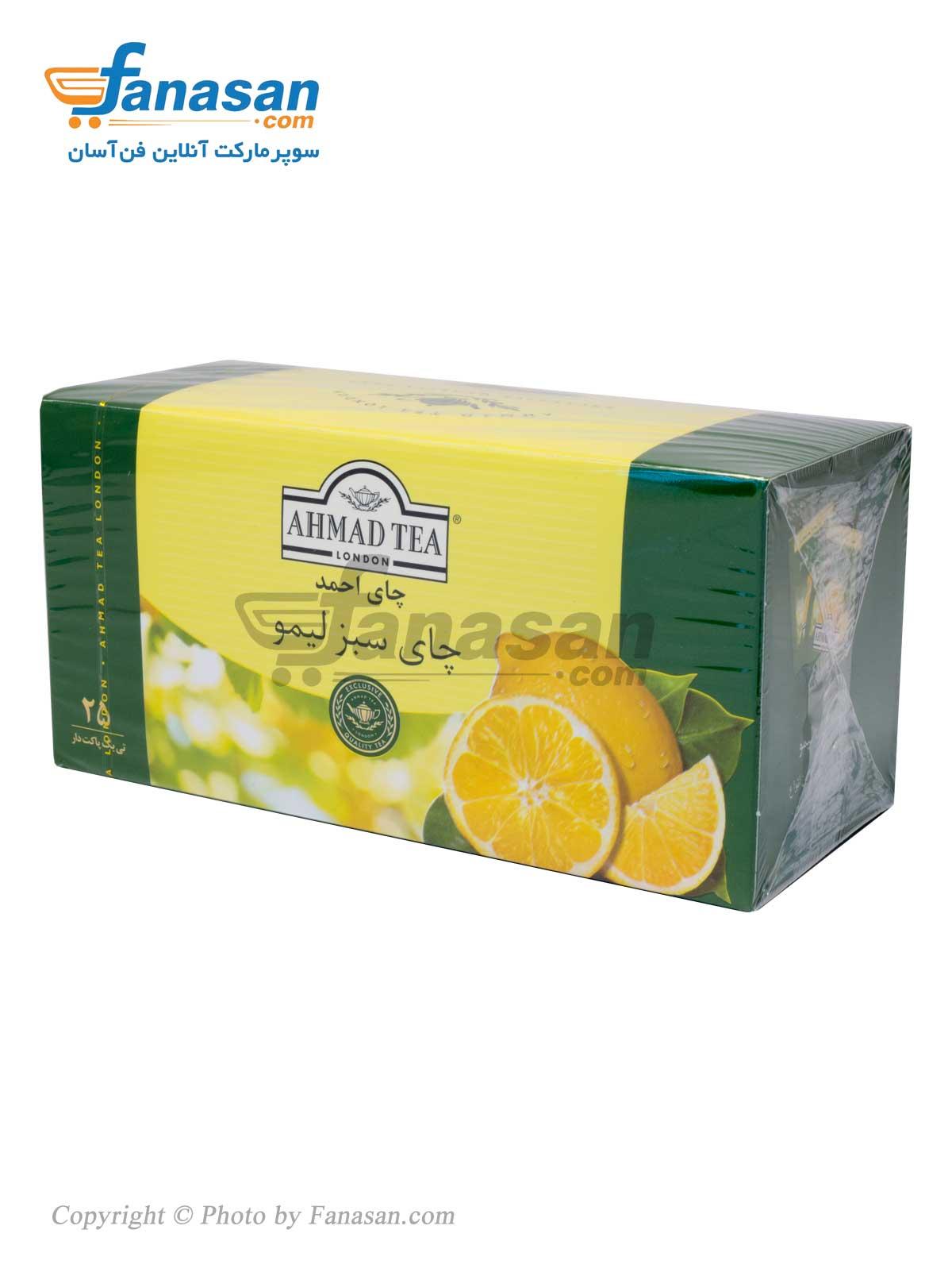 چای سبز کیسه ای احمد با طعم لیمو 25 عددی