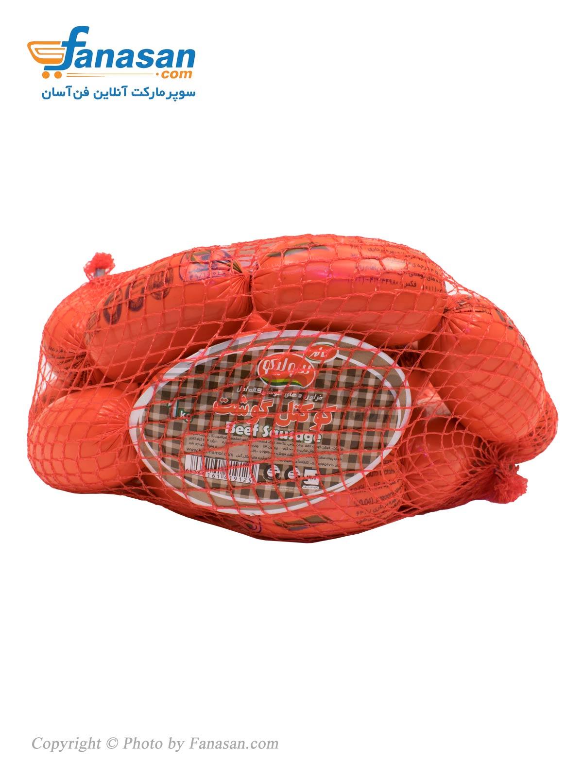 کوکتل گوشت سولیکو کاله 1000 گرم