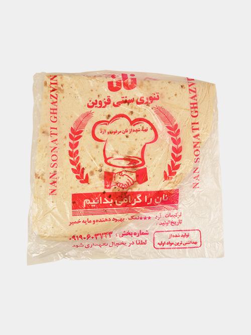 نان قزوینی