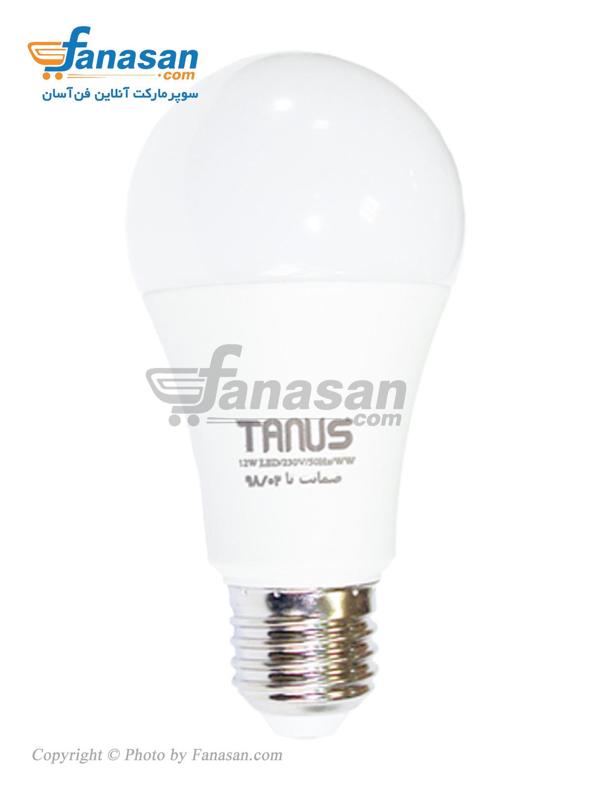 لامپ آیلا مهتابی مات پایه E27 ال ای دی 12 وات