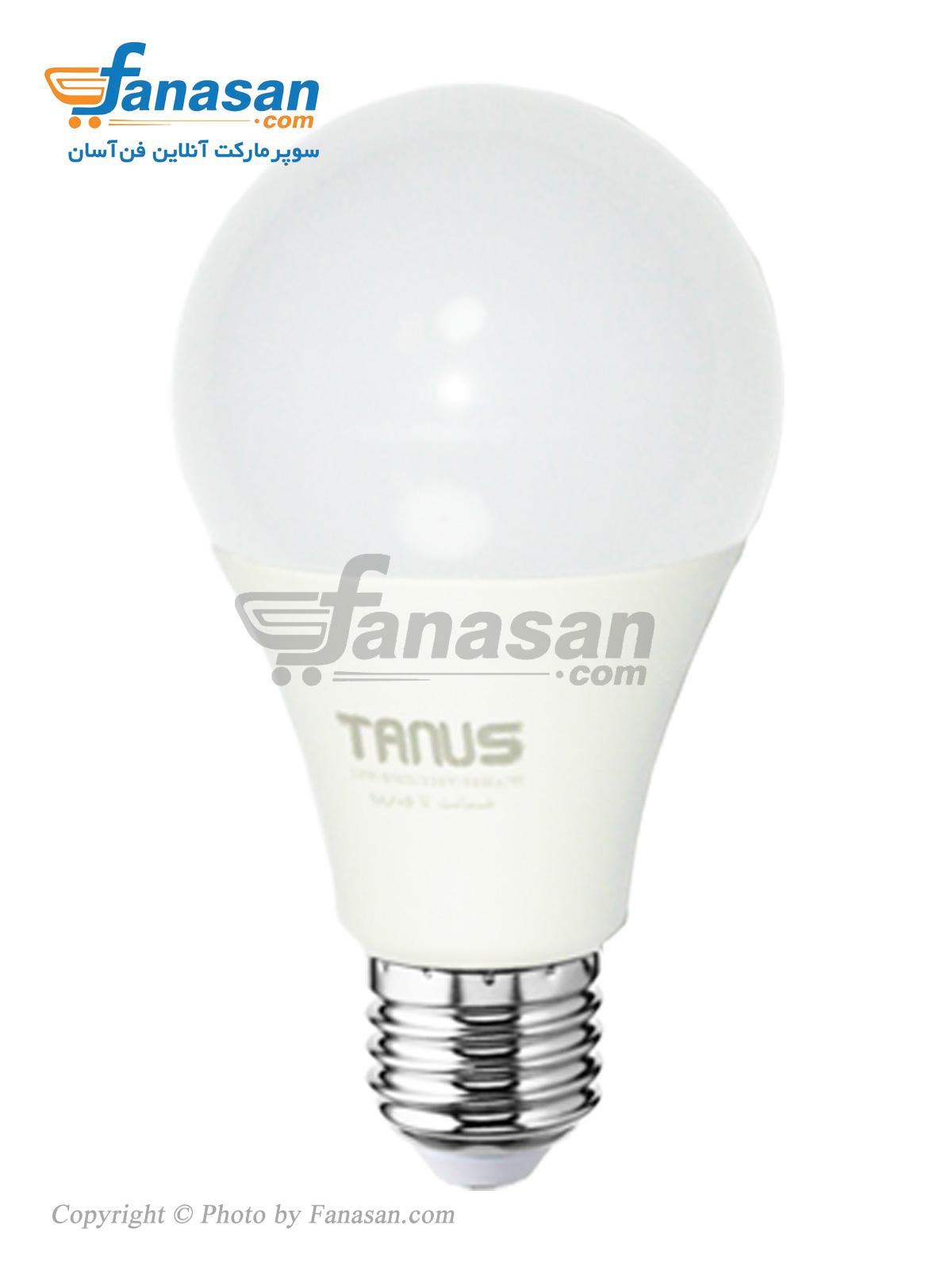 لامپ آیلا مهتابی مات پایه E27 ال ای دی 15 وات