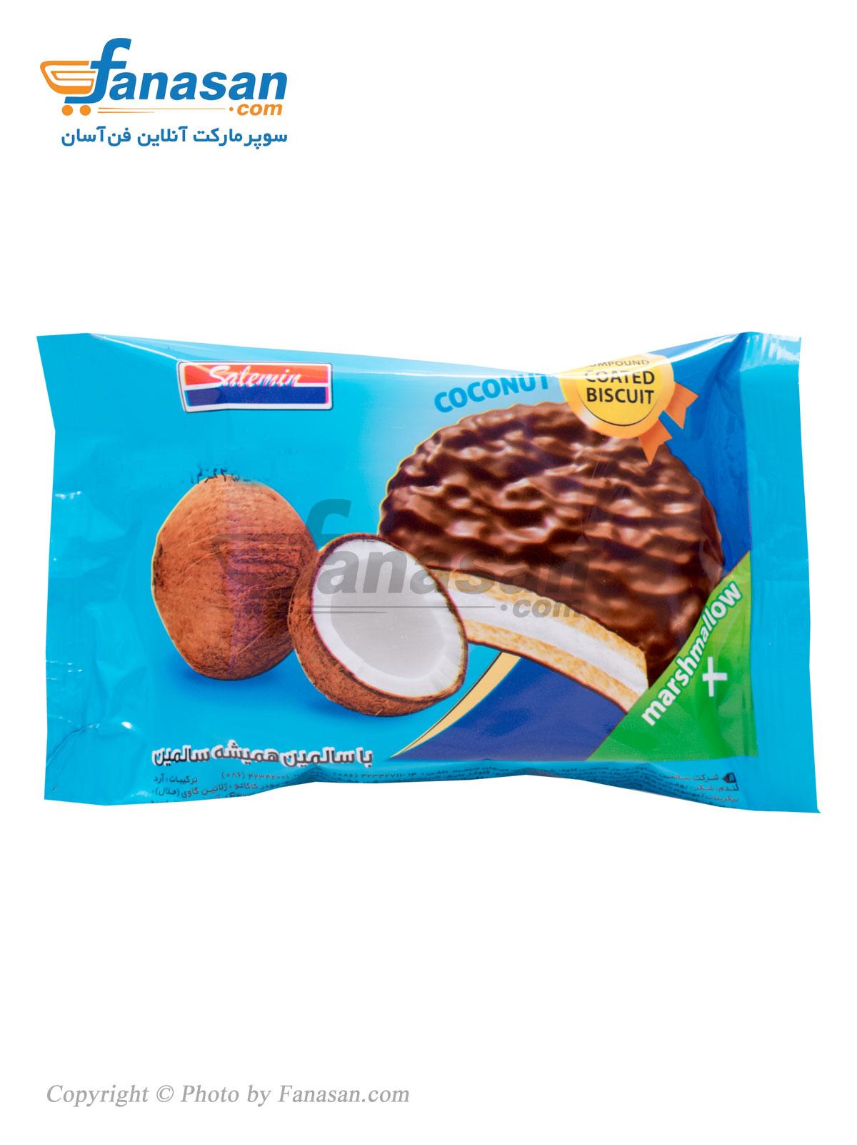 بیسکویت والس سالمین با روکش کاکائویی با طعم نارگیل 25 گرم