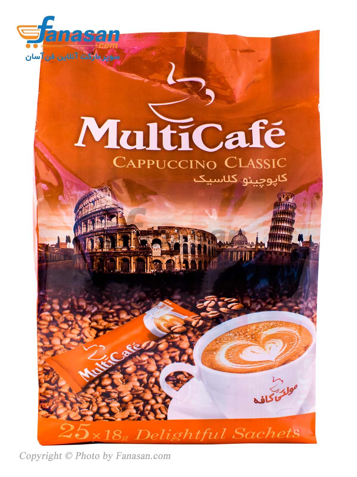 قهوه فوری مولتی کافه کاپوچینو کلاسیک 25 عددی