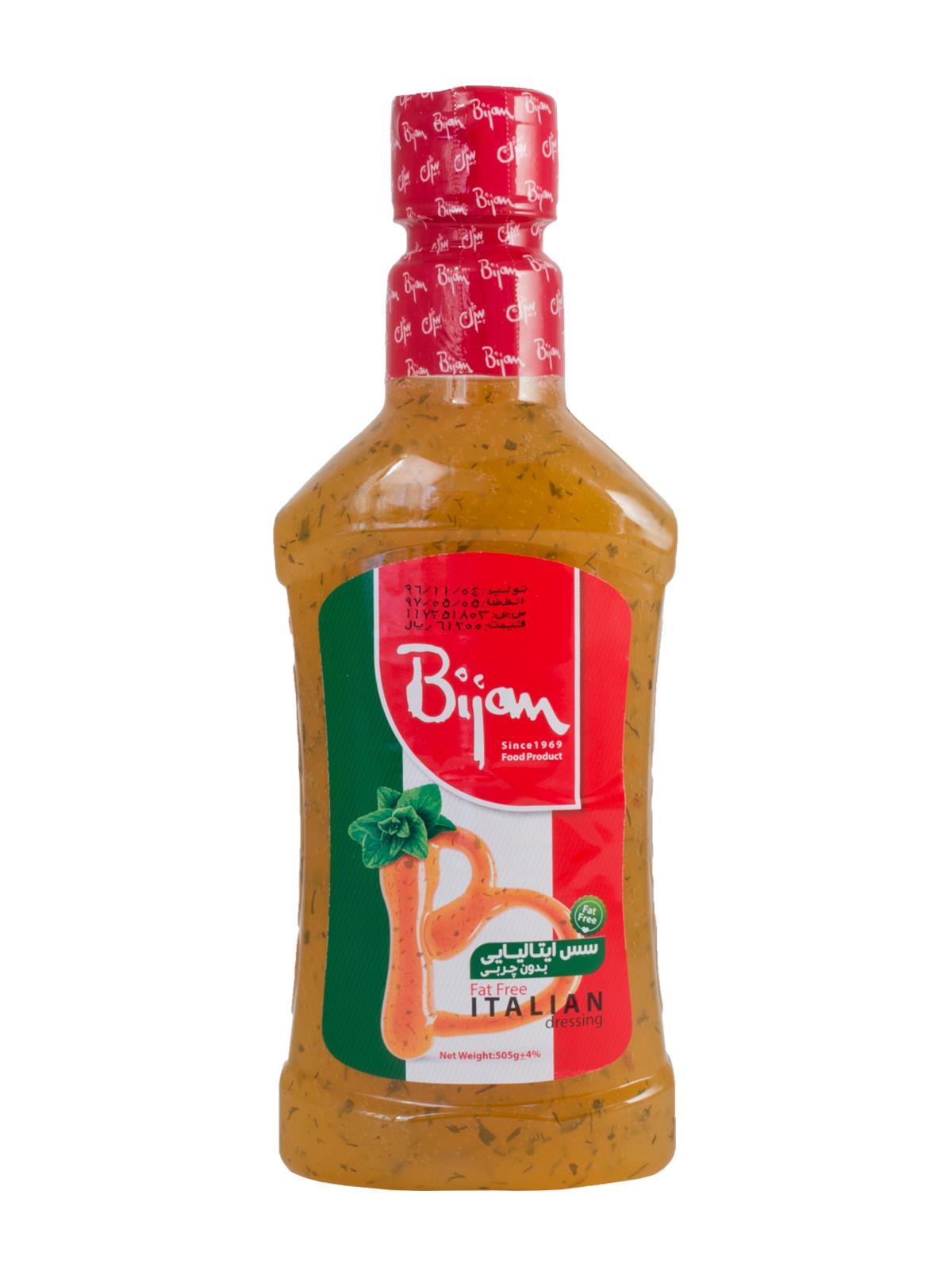 سس ایتالیایی بیژن بدون چربی 505 گرم