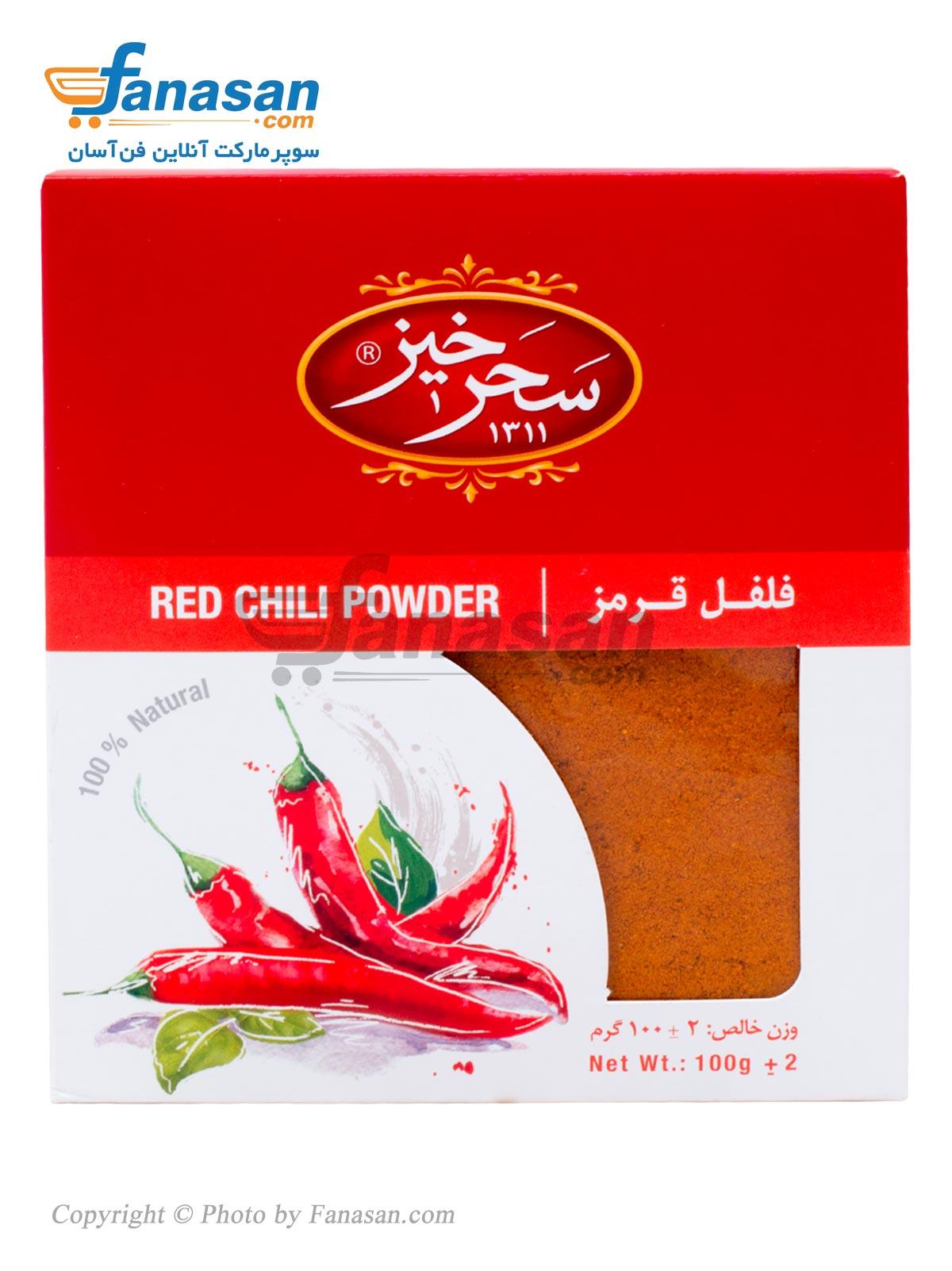 پودر فلفل قرمز سحرخیز 100 گرم