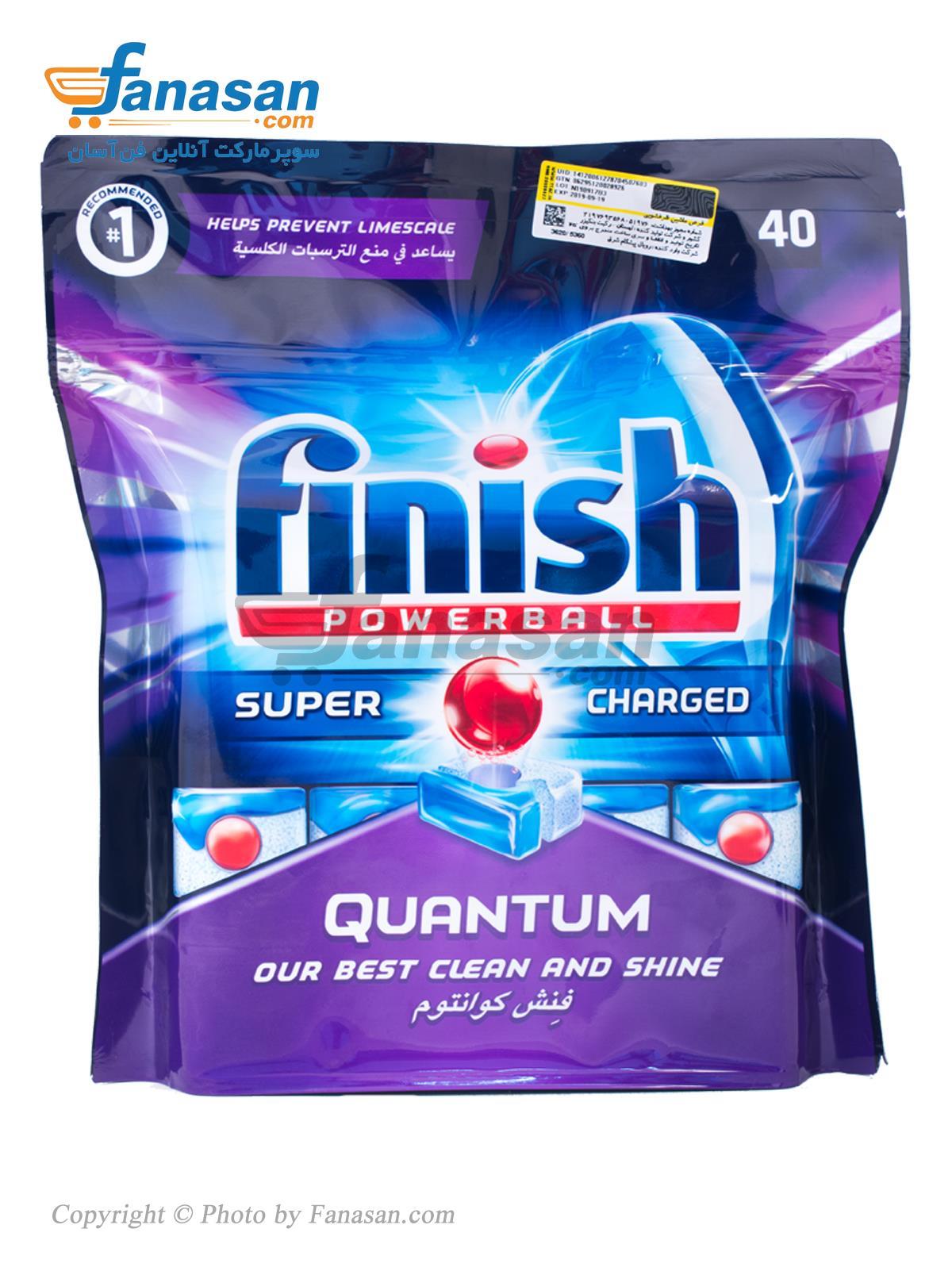 قرص ماشین ظرفشویی فینیش مدل کوانتوم ژله ای 40 عددی