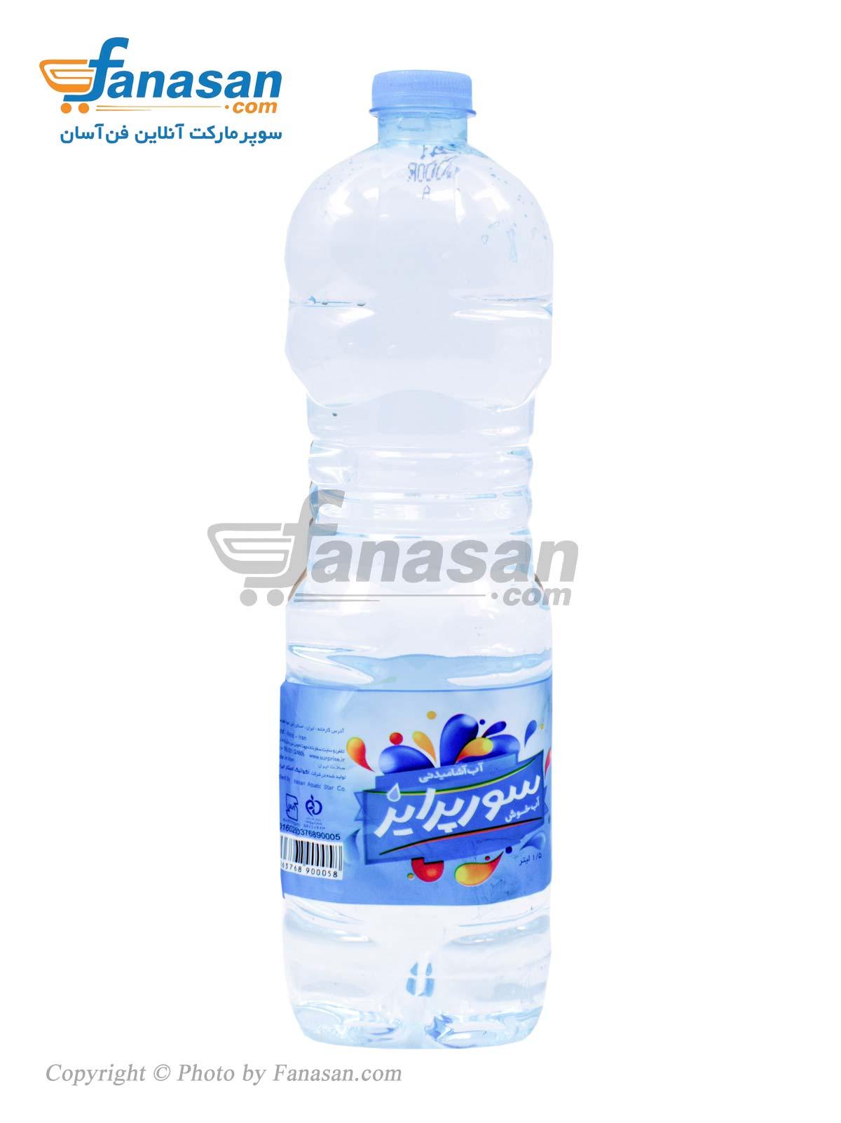 آب آشامیدنی سورپرایز 1500 میلی لیتر