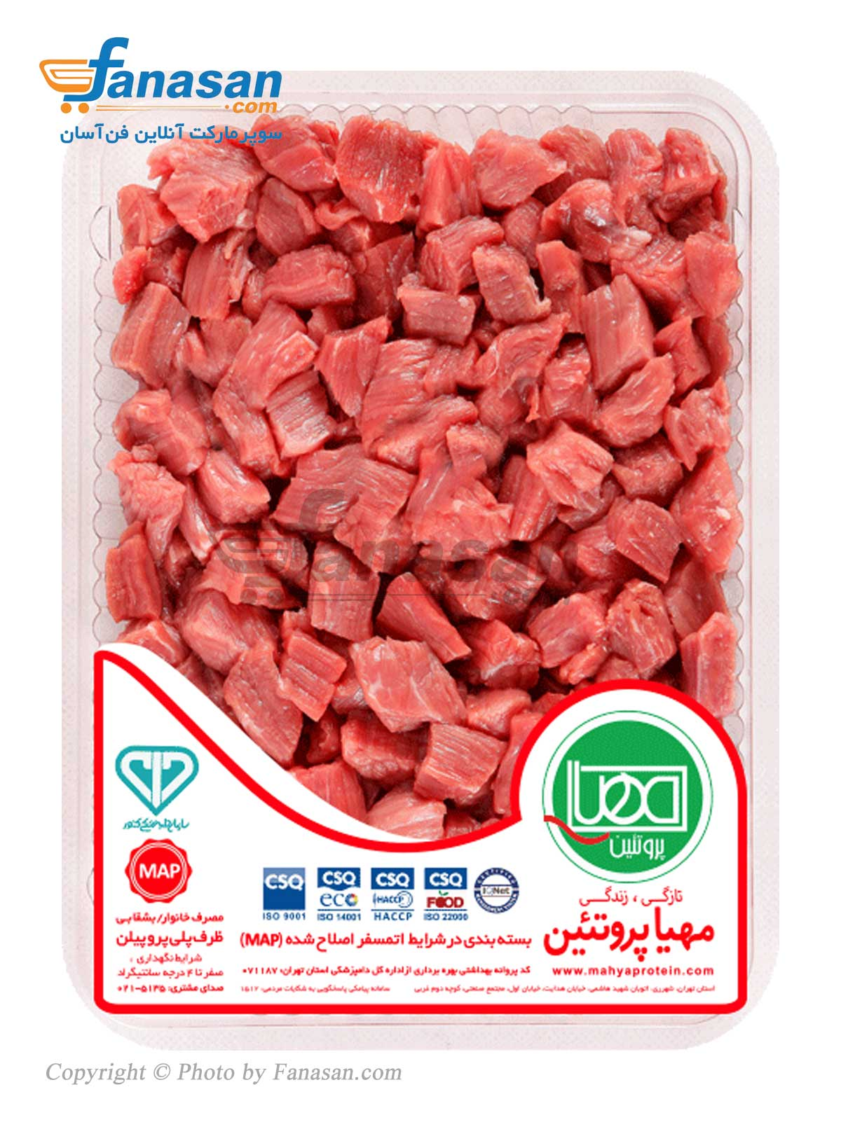 نگینی استانبولی گوساله مهیا پروتئین 500 گرم