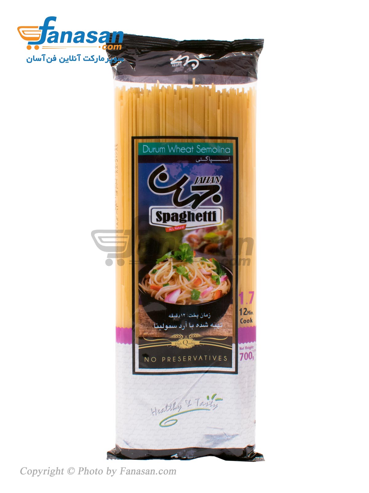 اسپاگتی 1/7 با آرد سمولینا جهان 700 گرم