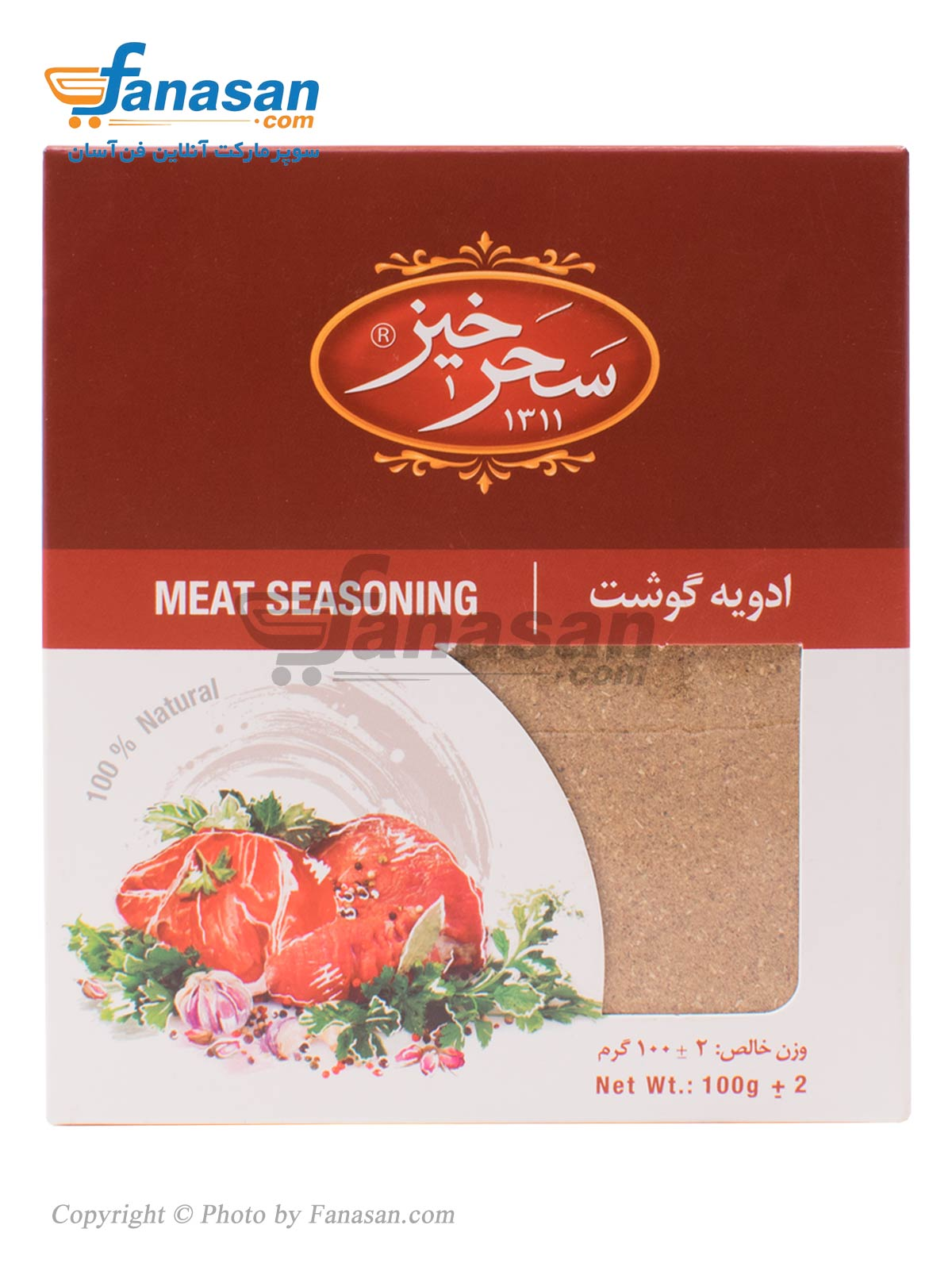 ادویه گوشت سحرخیز 100 گرم