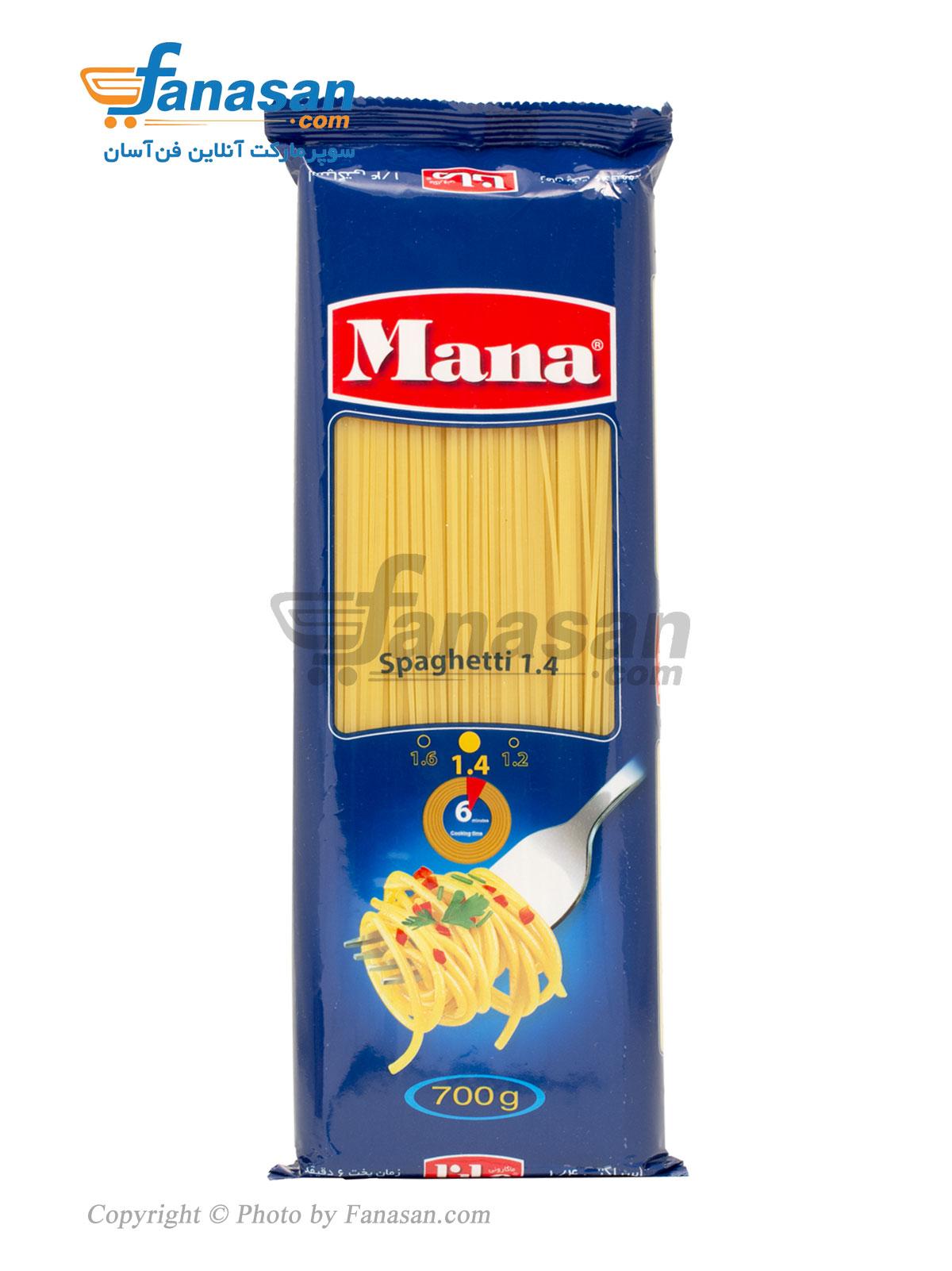 اسپاگتی 1/4 مانا با آرد سمولینا 700 گرم
