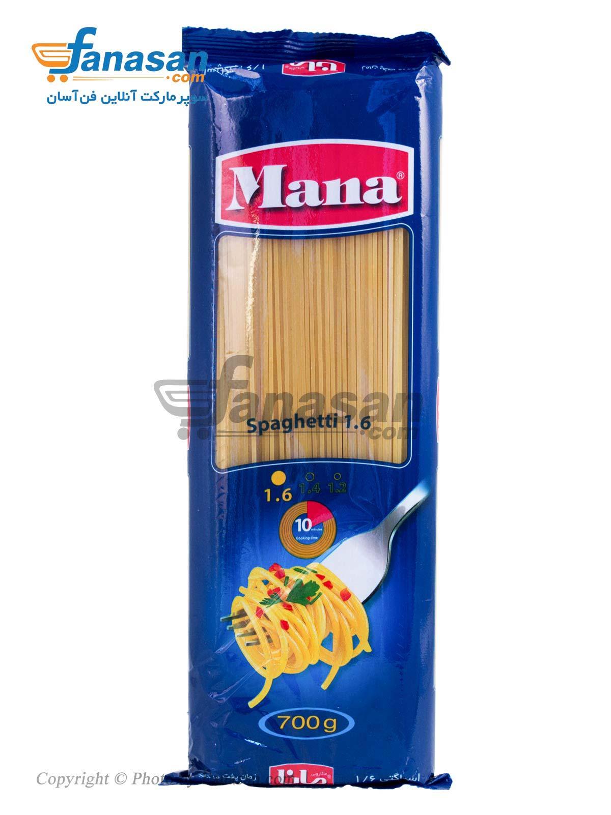 اسپاگتی 1/6 مانا با آرد سمولینا 700 گرم