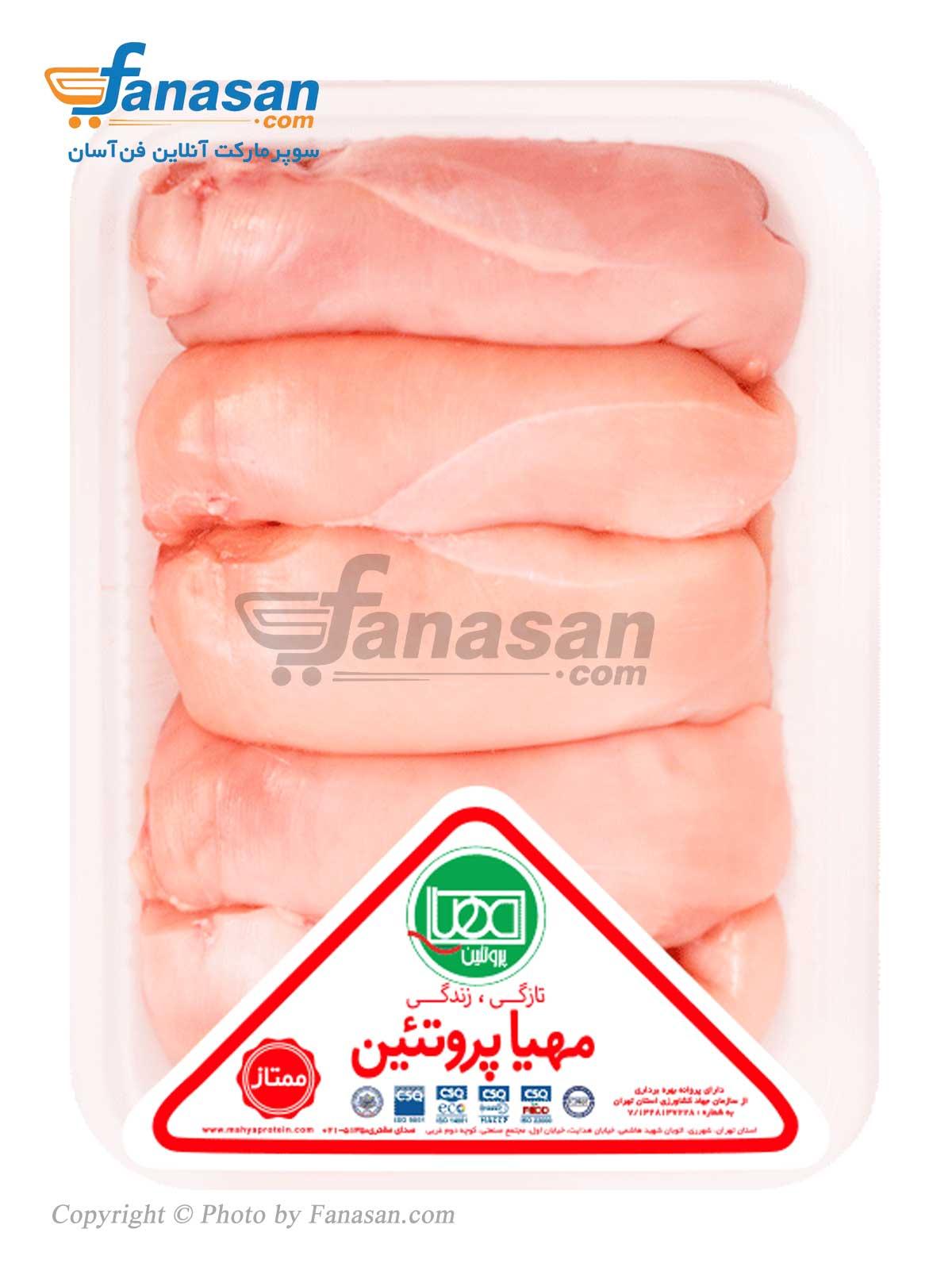 سینه مرغ بی استخوان مهیا پروتئین 1800 گرم