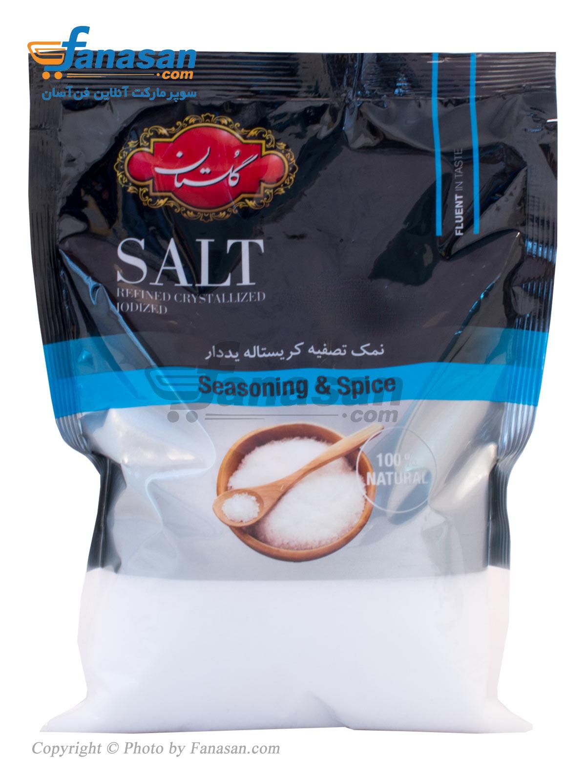 نمک تصفیه کریستاله ید دار گلستان سلفونی 500 گرم