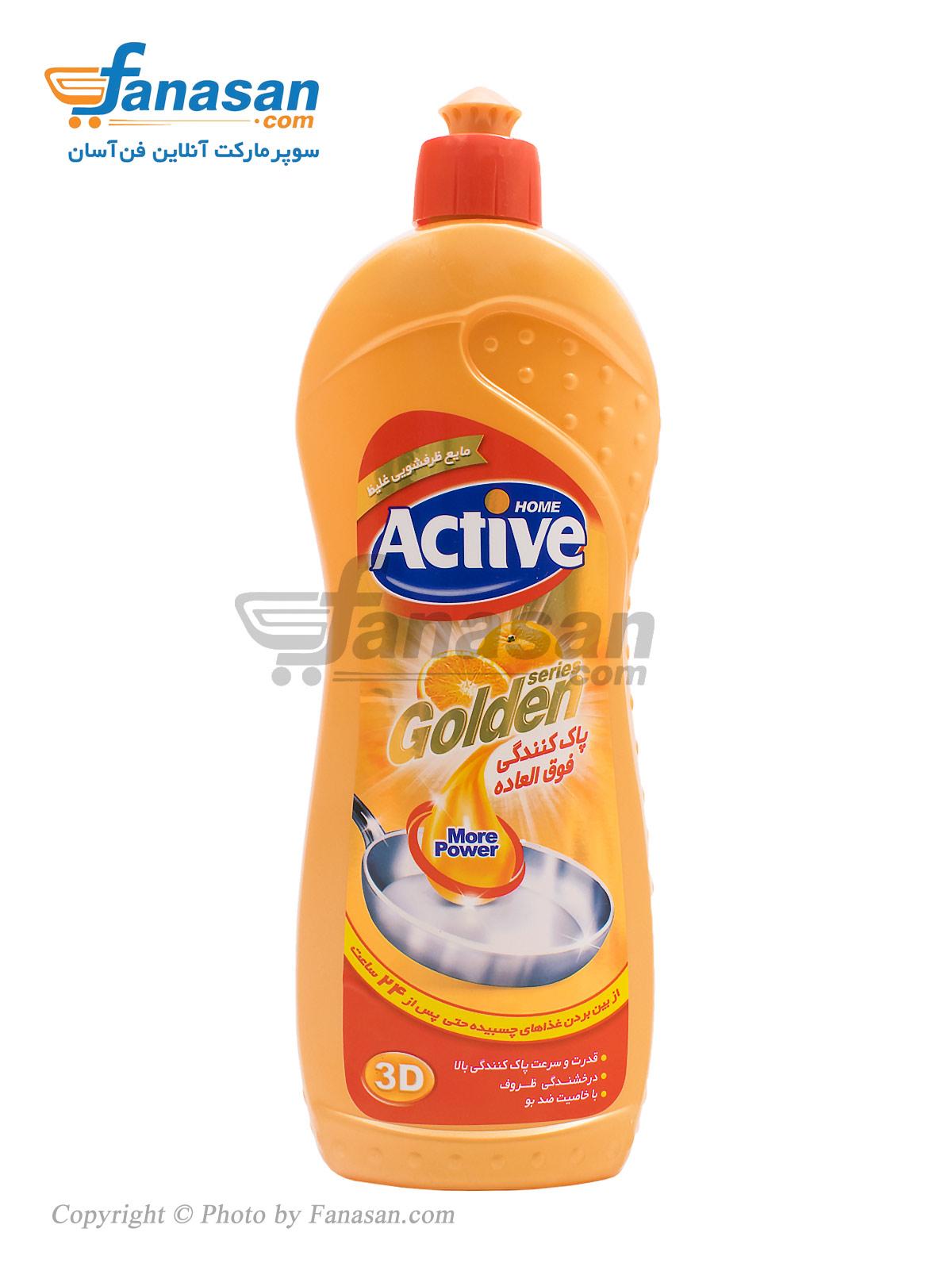 مایع ظرفشویی اکتیو سری طلایی با رایحه پرتقال 750 گرم