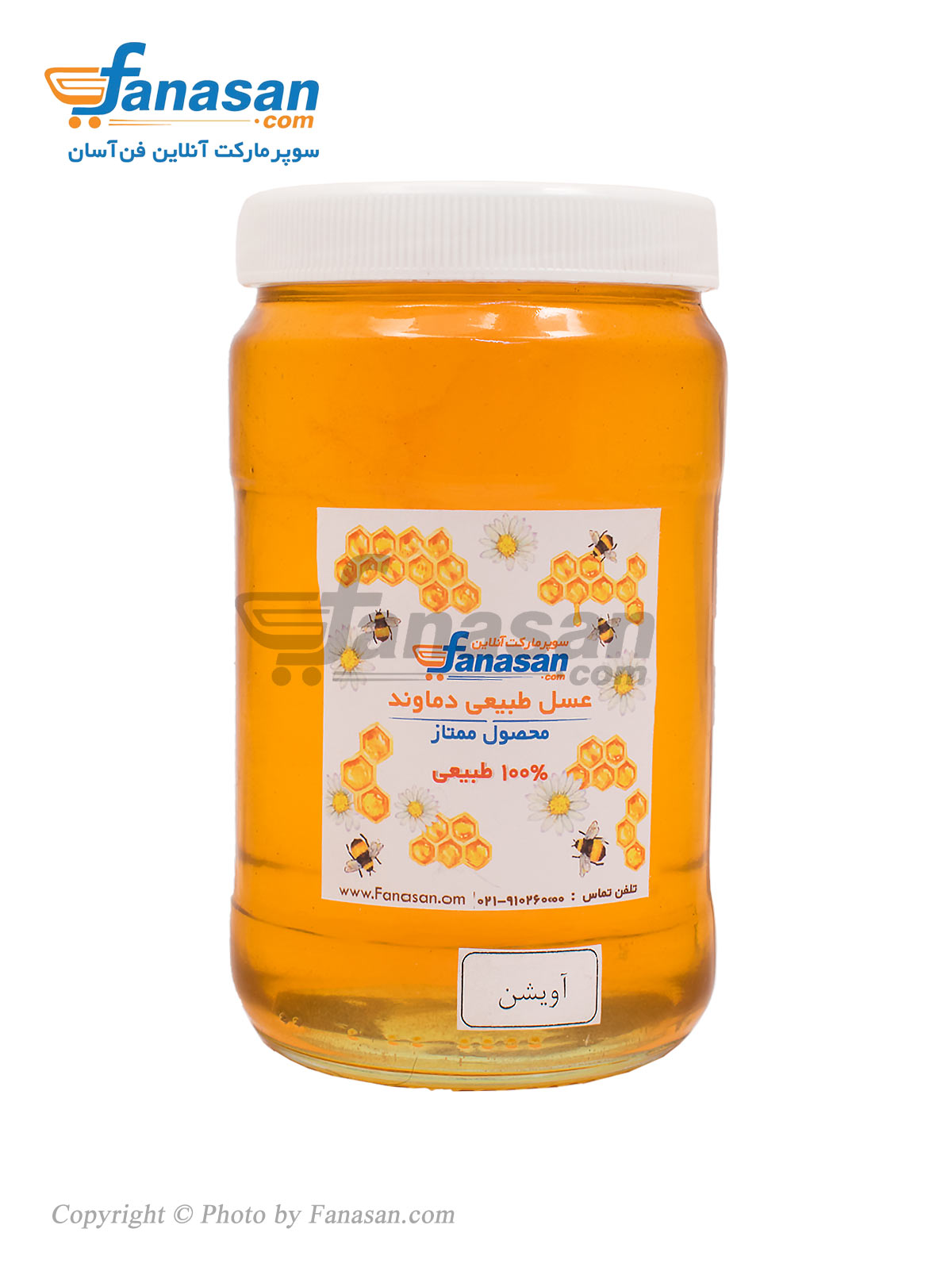 عسل طبیعی ممتاز آویشن فن آسان 900 گرم