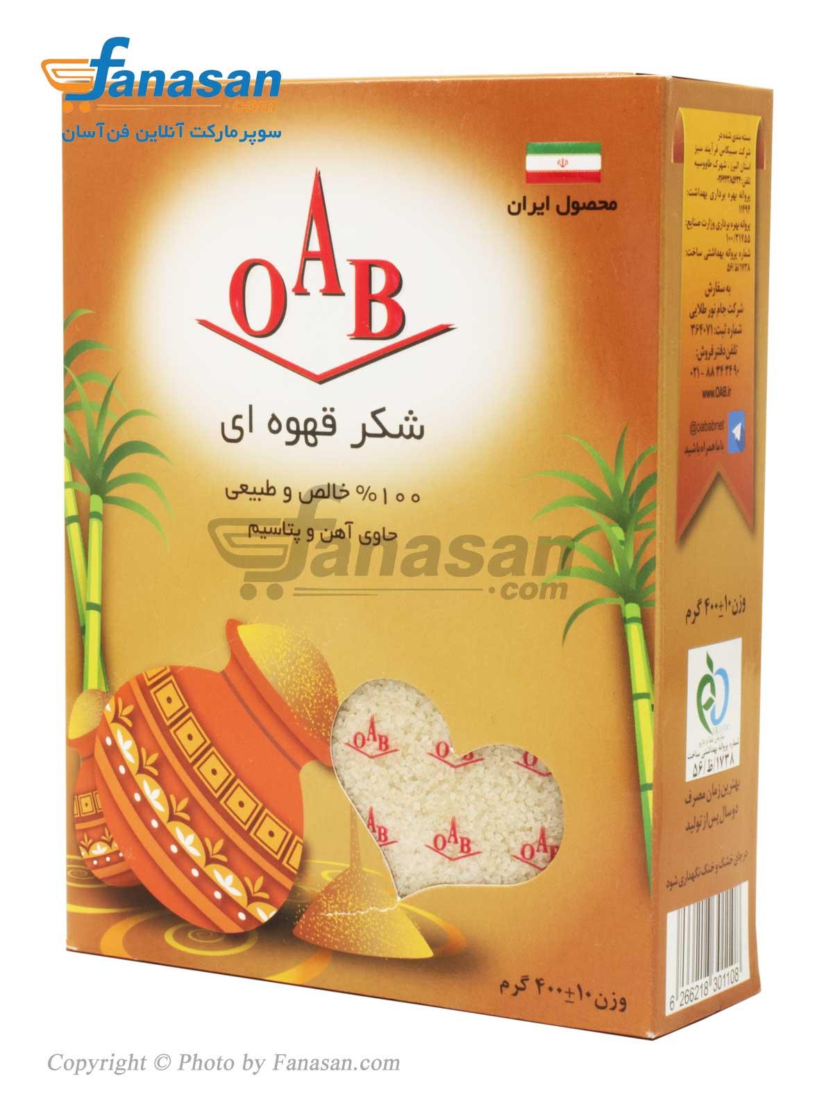 شکر قهوه ای oab خالص و طبیعی 400 گرم