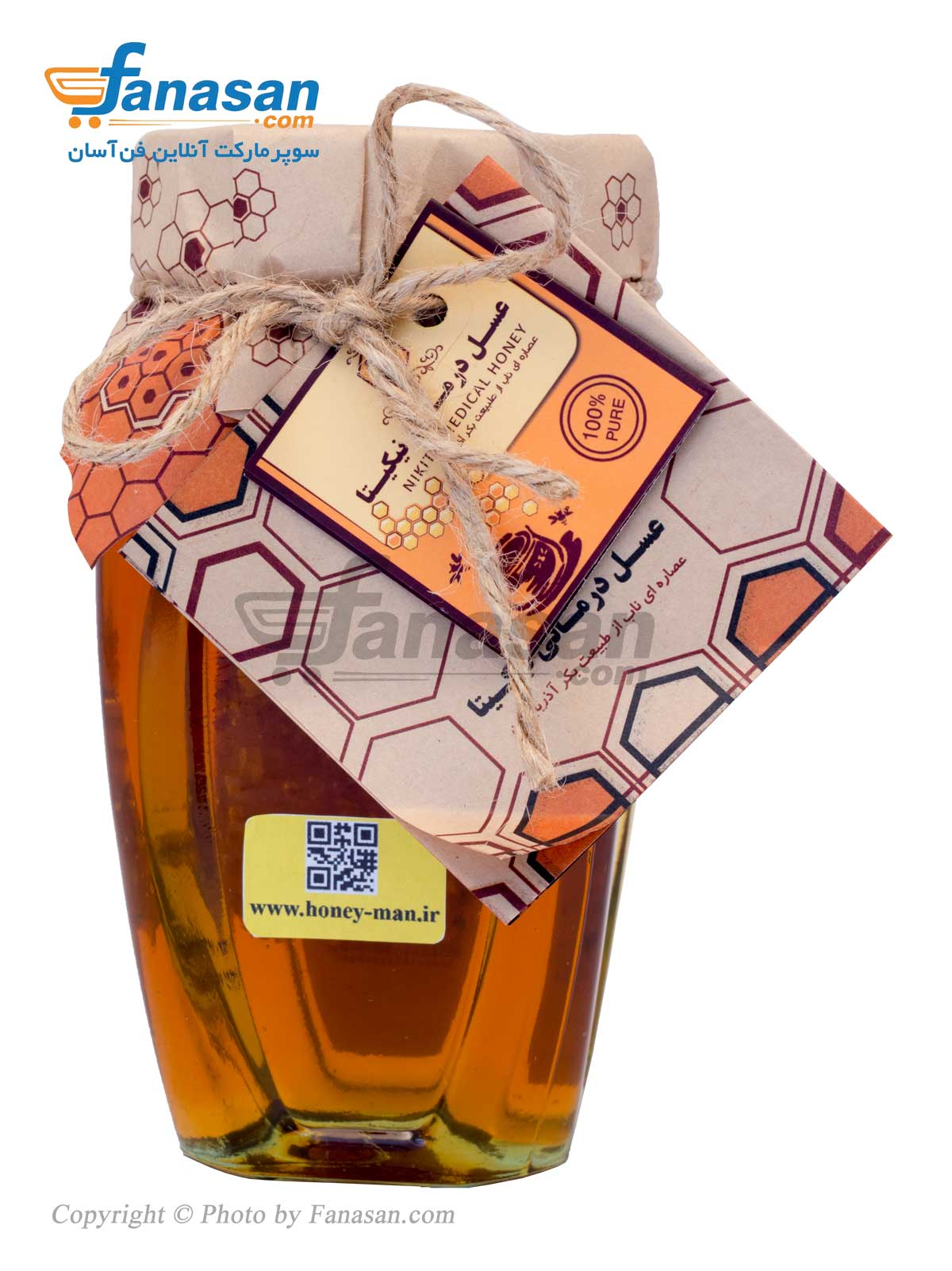 عسل درمانی نیکیتا موم دار 790 گرم
