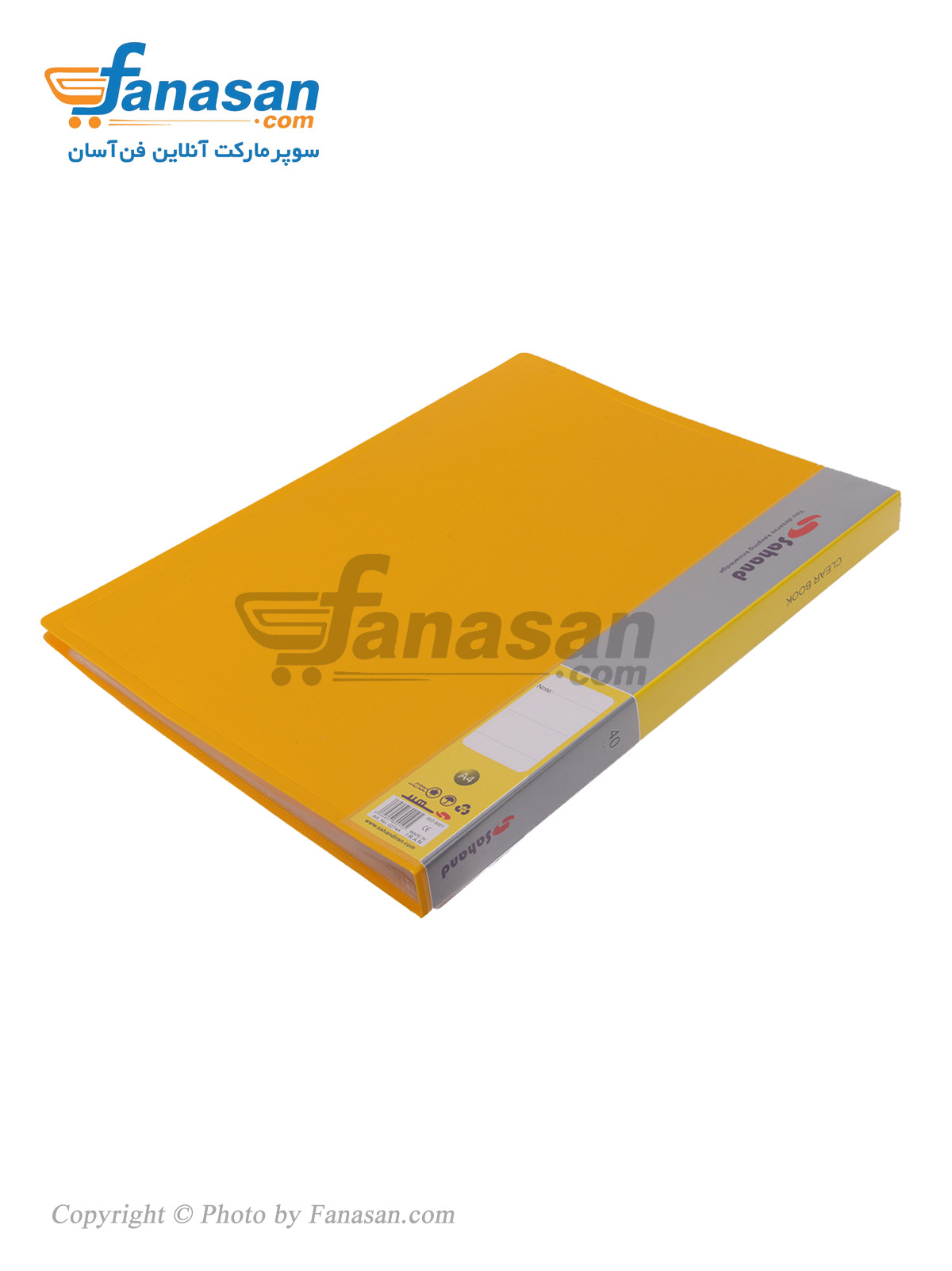 آلبوم فایل سهند 40 برگ سایز A4 در رنگ های مختلف