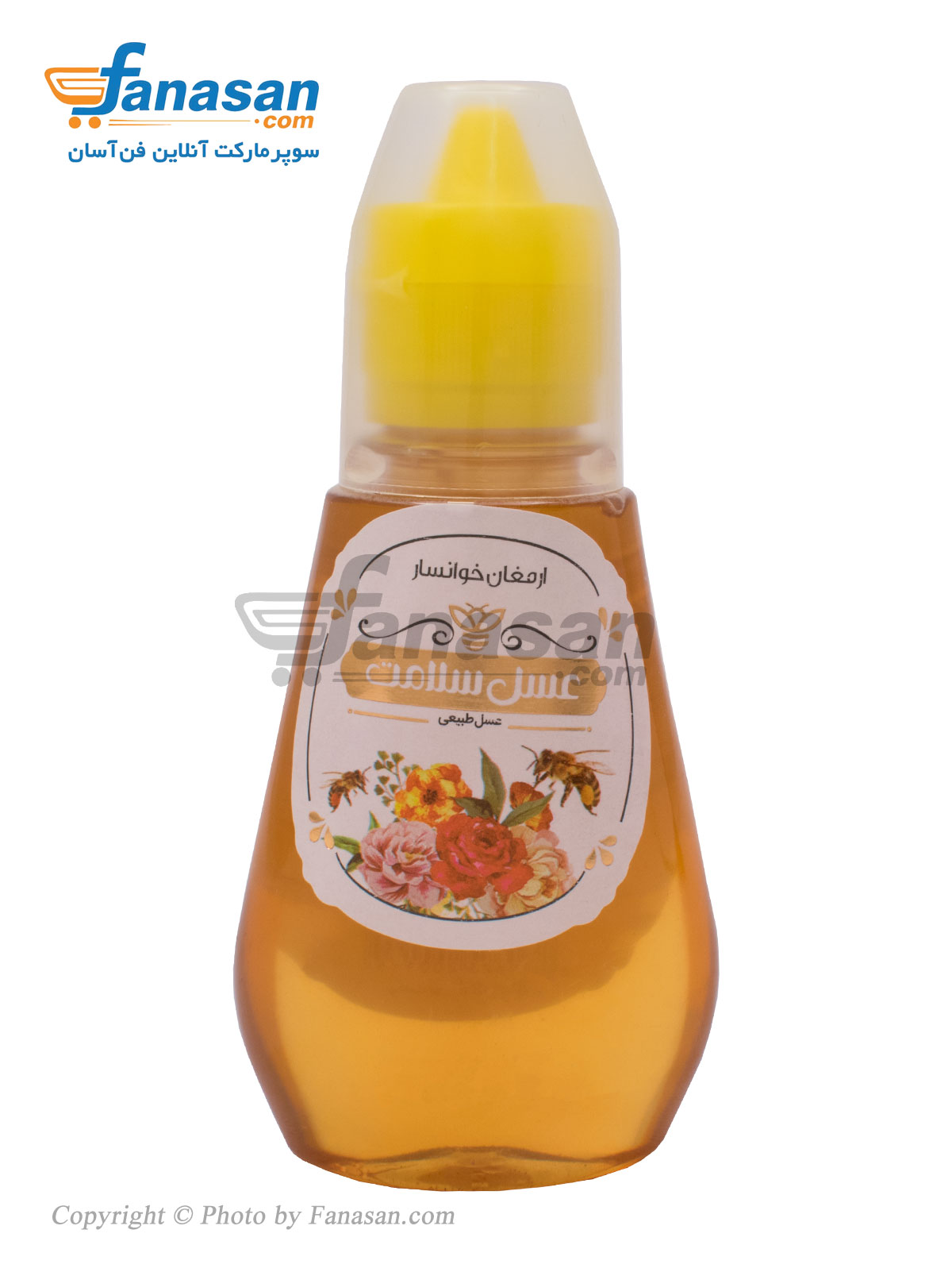 عسل پمپی سلامت 200 گرم