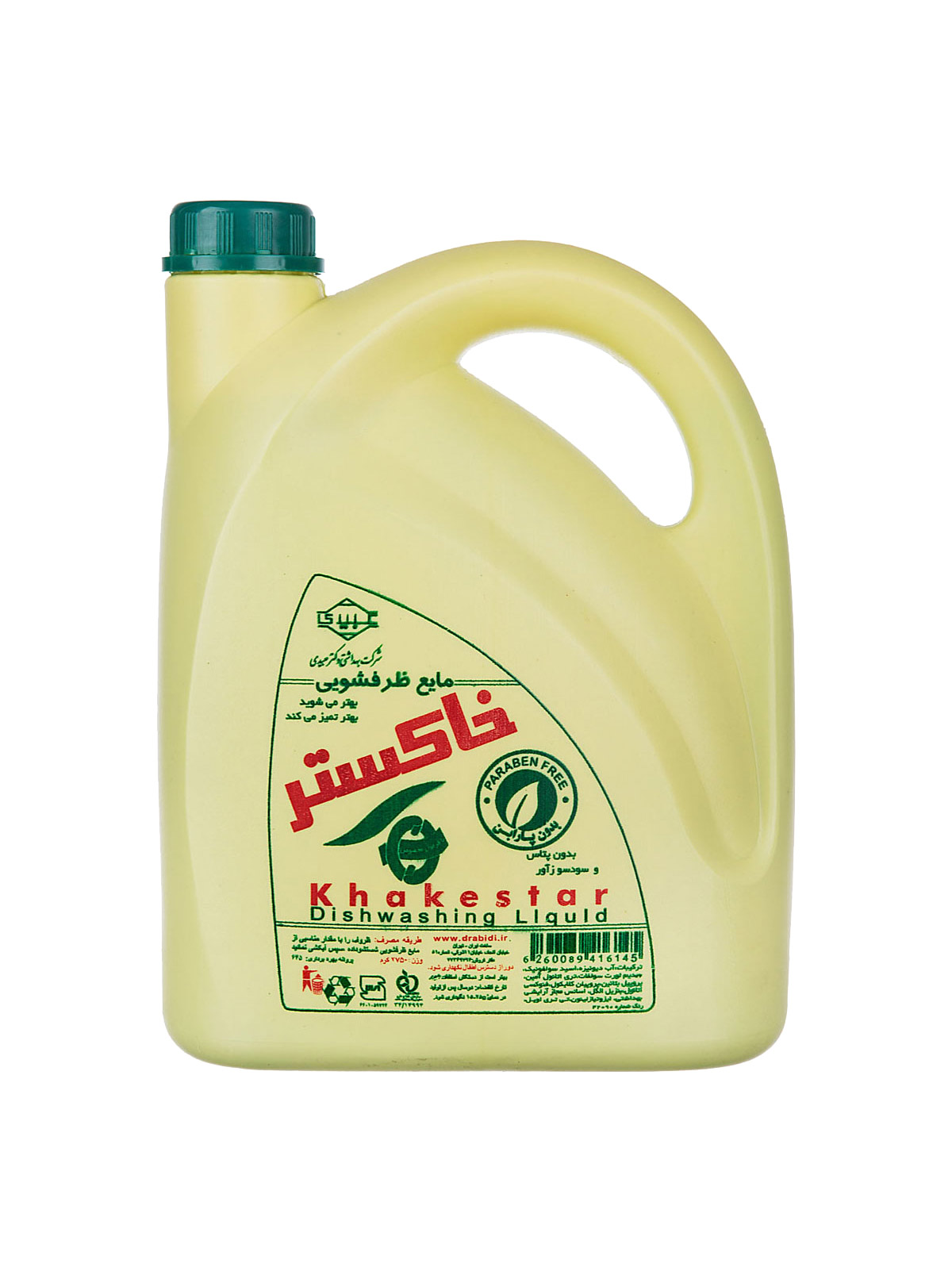 مایع ظرفشویی خاکستر بدون پتاس و سود سوزآور 2750 گرم