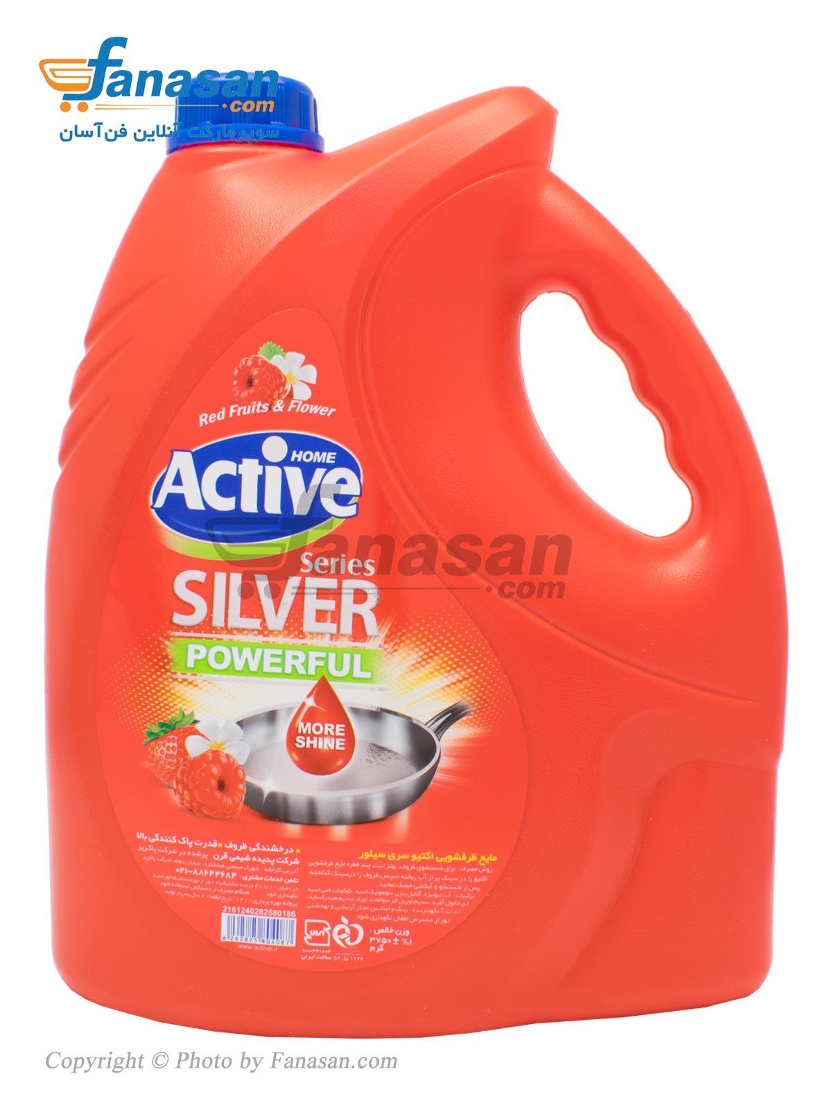 مایع ظرفشویی اکتیو سری سیلور با رایحه میوه های قرمز و گل 3750 گرم