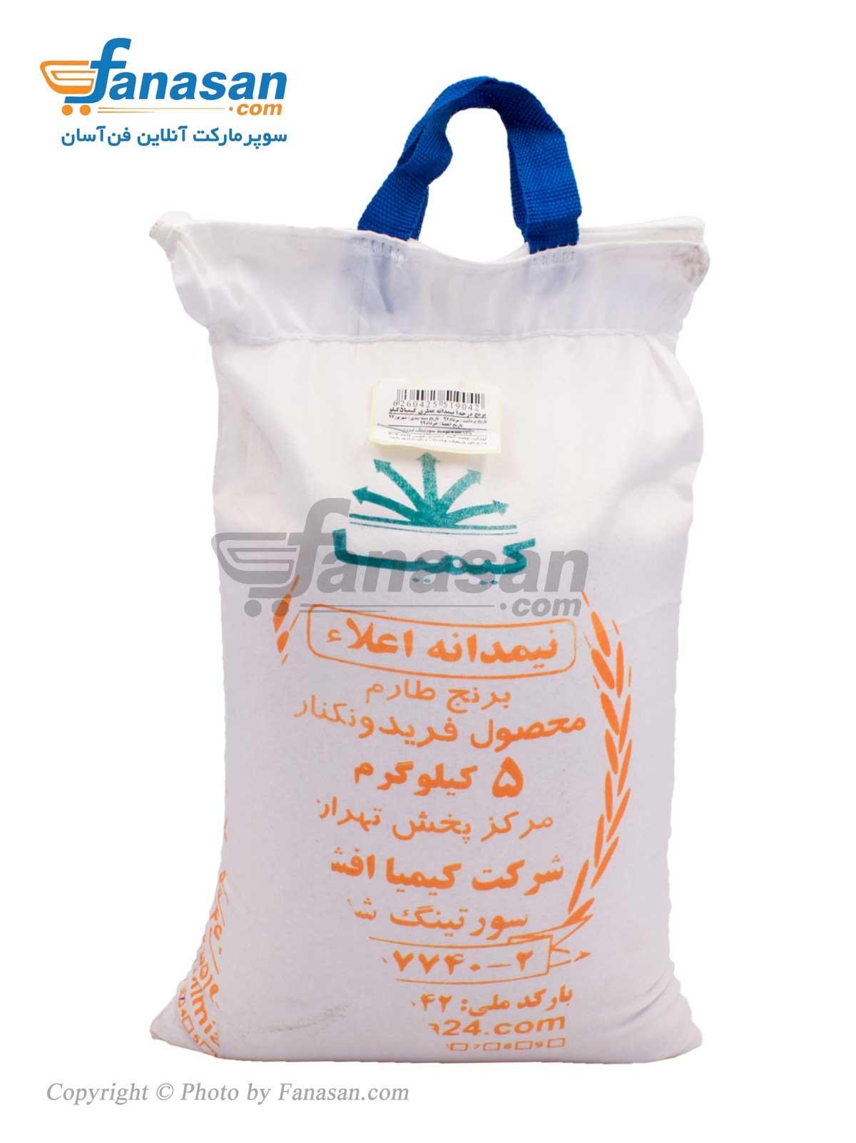برنج طارم نیمدانه اعلاء کیمیا محصول فریدون کنار 5 کیلوگرم