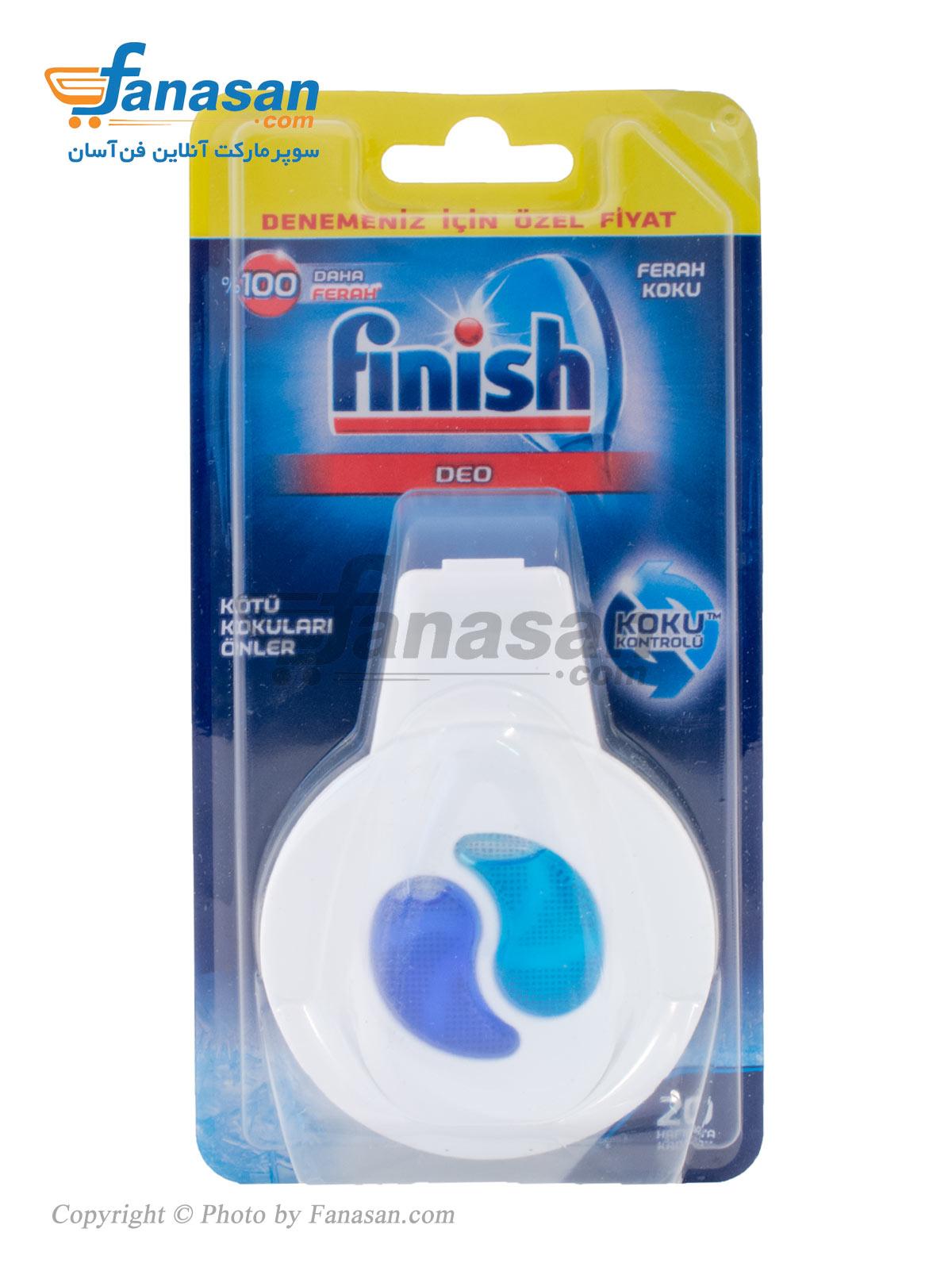 بوگیر و خوشبو کننده ماشین ظرفشویی فینیش