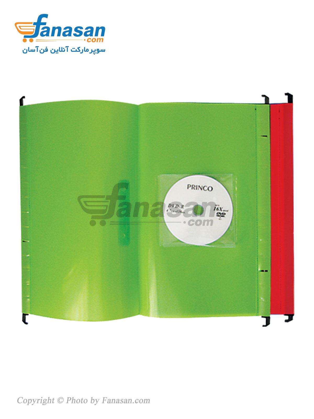 بسته 12 عددی پوشه سهند آویز فایل همراه با جای CD در رنگ های مختلف