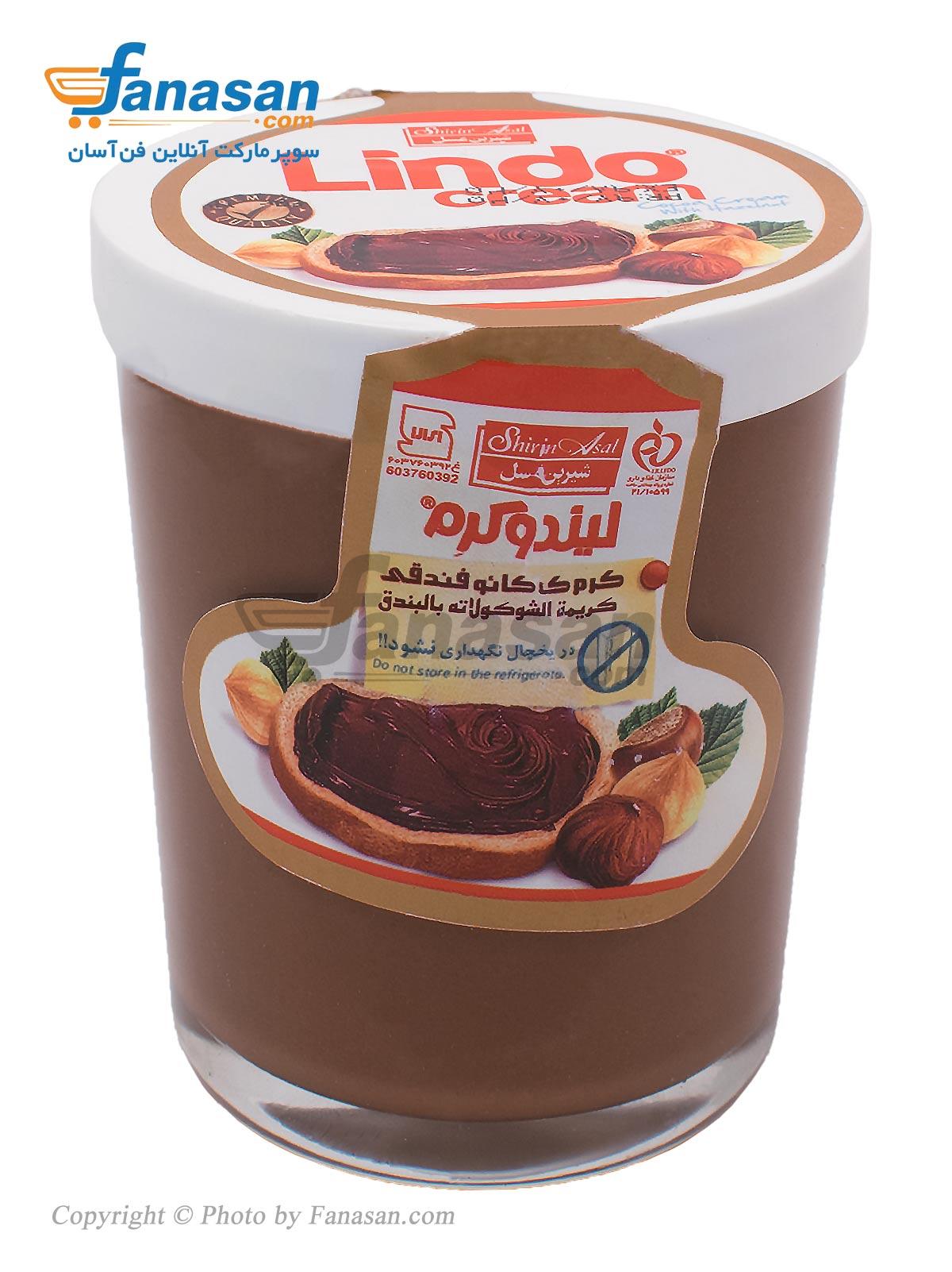 کرم کاکائو فندقی شیرین عسل لیندوکرم 220 گرم